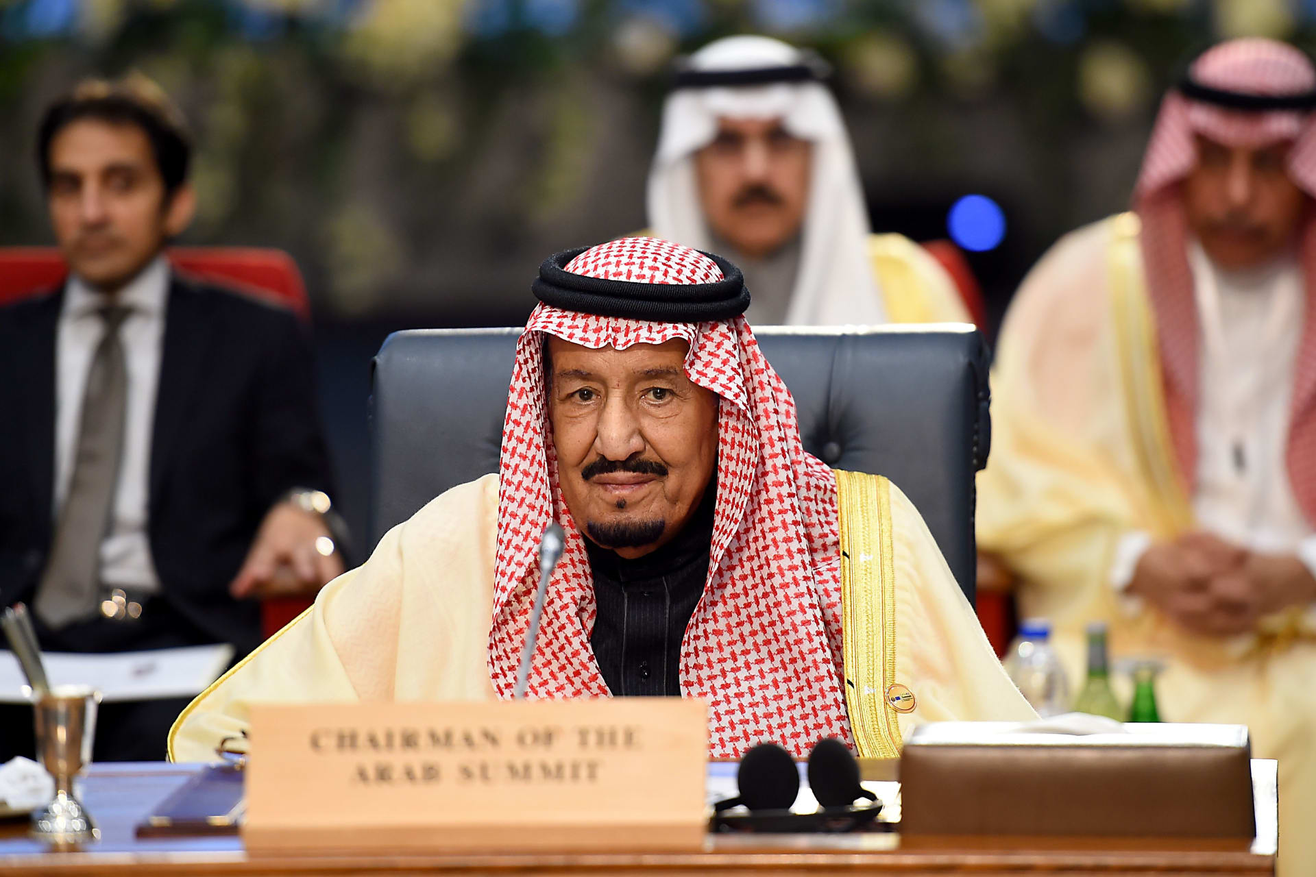 الملك سلمان يبرز أهمية العمل على مكافحة تمويل الإرهاب وغسيل الأموال