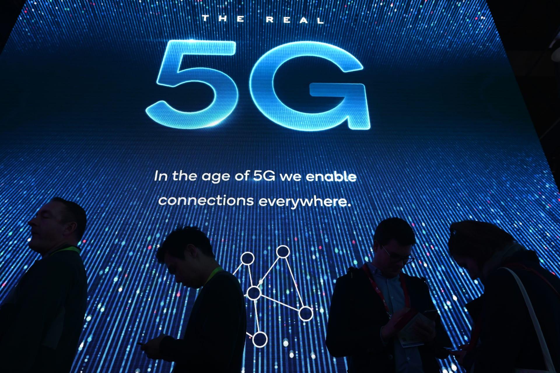 تكنولوجيا الجيل الخامس شريان الحياة للاقتصاد الجديد