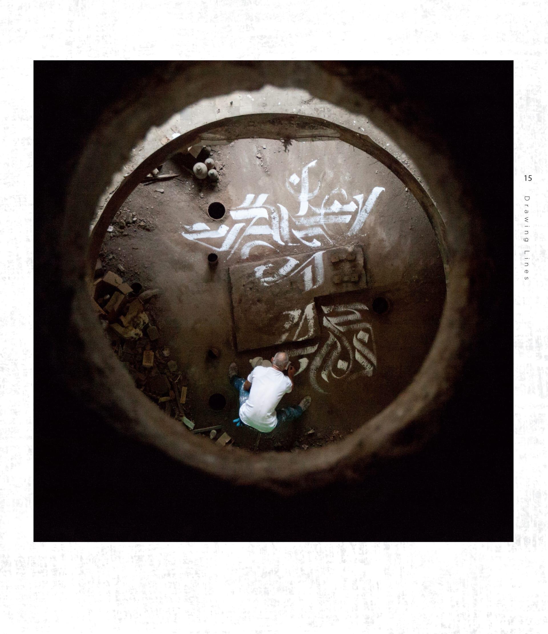 ماذا يقول فن الشارع عن الهُوية اللبنانية؟