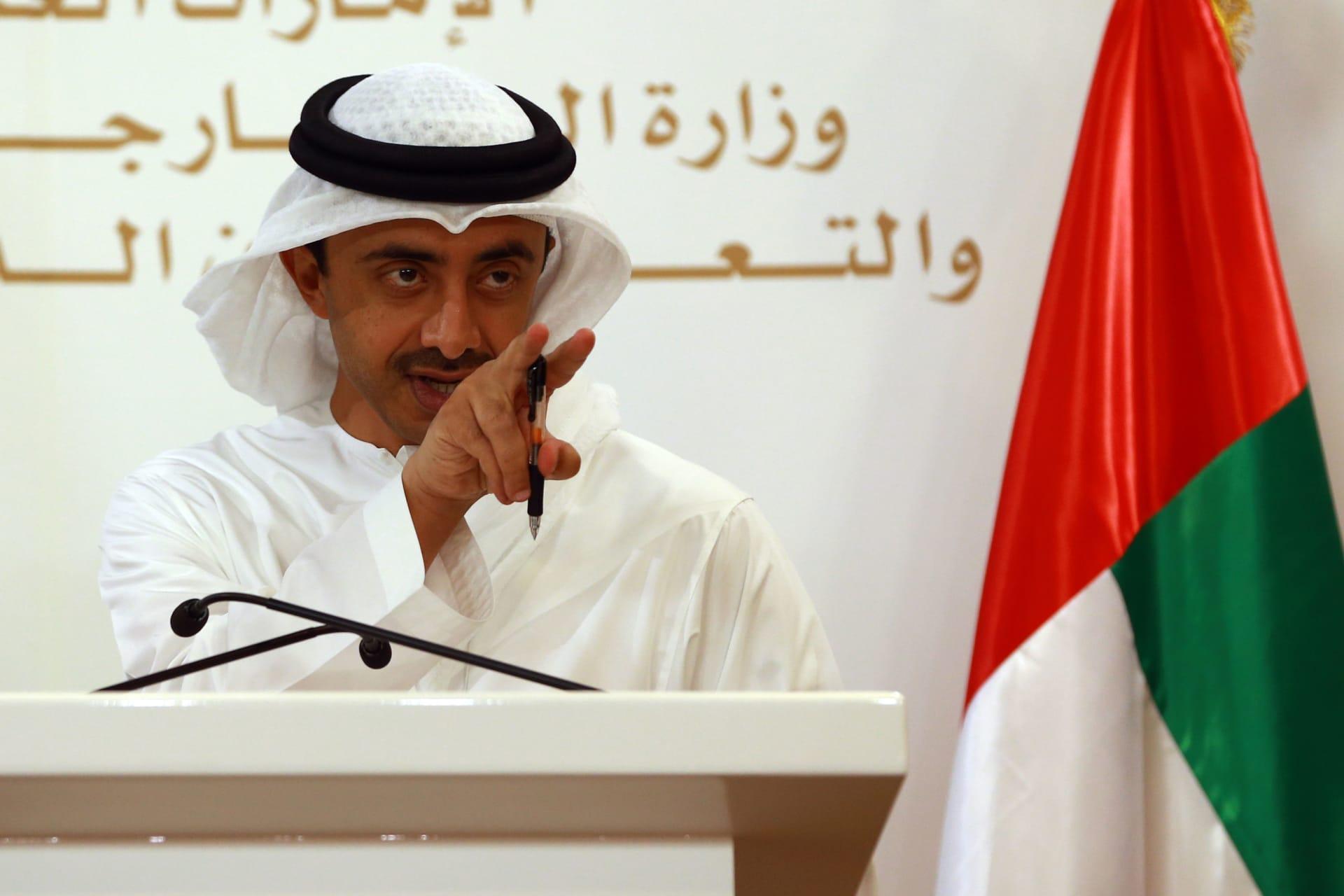 عبدالله بن زايد: نقف بجانب الفلسطينيين.. وندعو إيران لمراجعة سياساتها