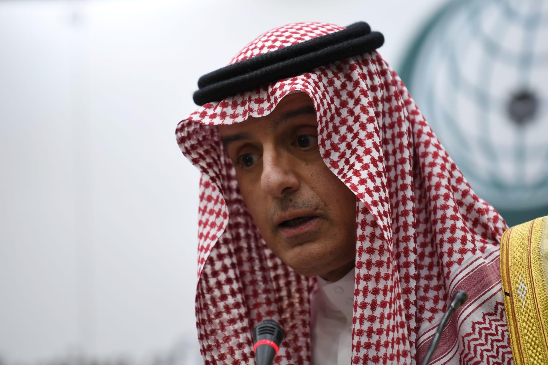 الجبير يكشف موقف السعودية من فتح السفارة في دمشق
