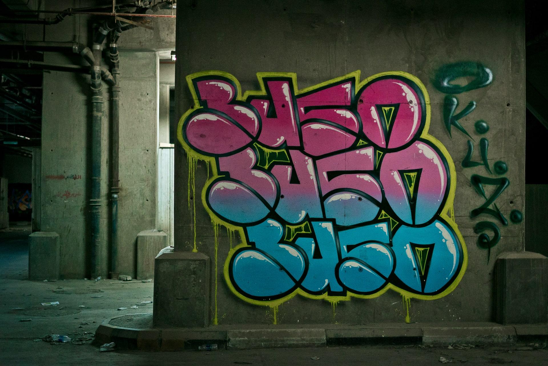 """مشهد فن الشارع بالكويت.. ألوان تظهر """"بين عشية وضحاها"""""""