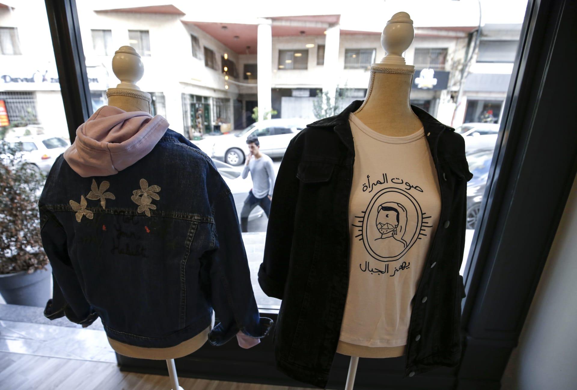 """عبارة """"لست حبيبتك"""" على أزياء مصممة فلسطينية للدفاع عن حقوق المرأة"""