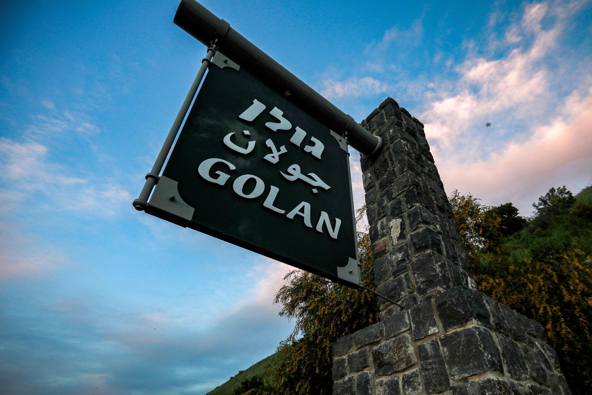رأي.. بشار جرار يكتب لـCNN عن ورقة الجولان في صفقة القرن