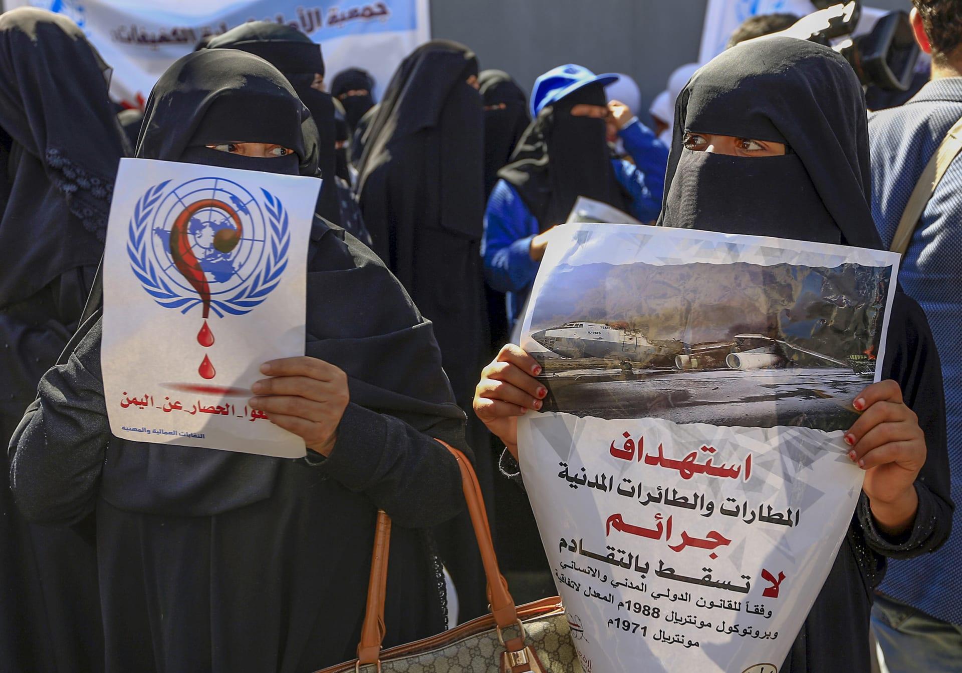 4 سنوات على حرب اليمن.. أبرز ردود الأفعال