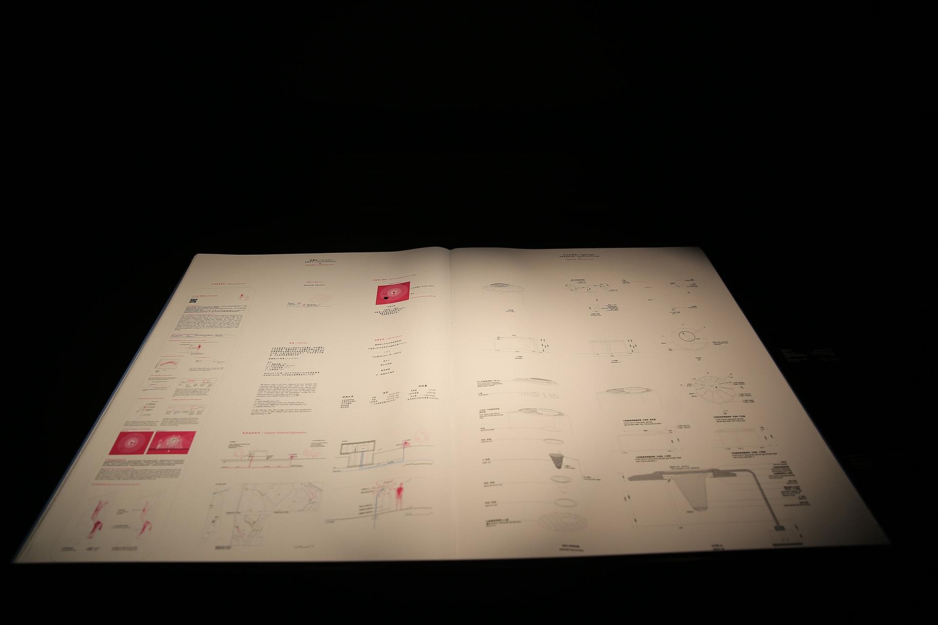 """لأول مرة.. 6 من مخطوطات """"أتلانتيكس"""" لدافنشي في السعودية"""