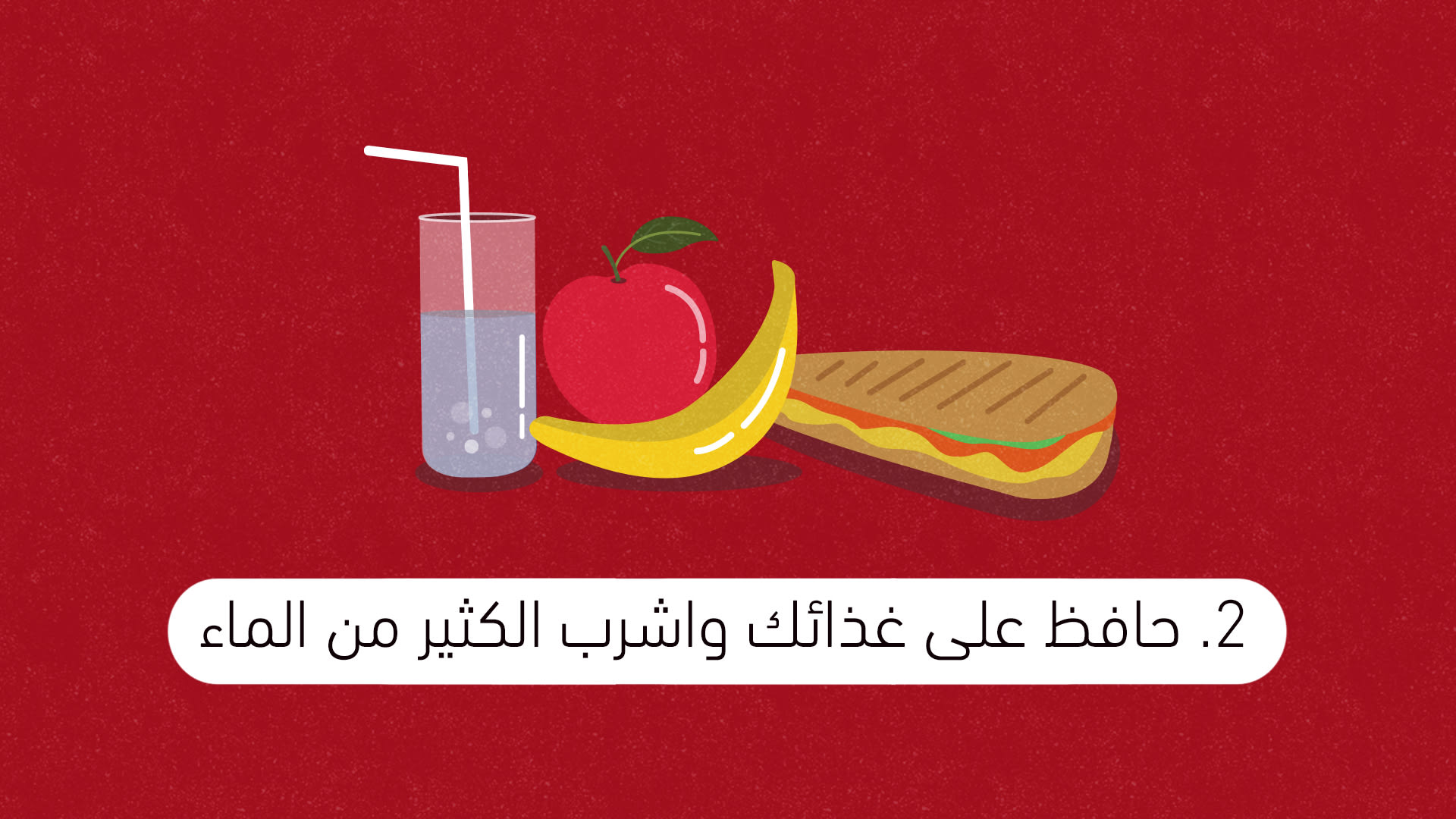 2. eat healthy and drink water