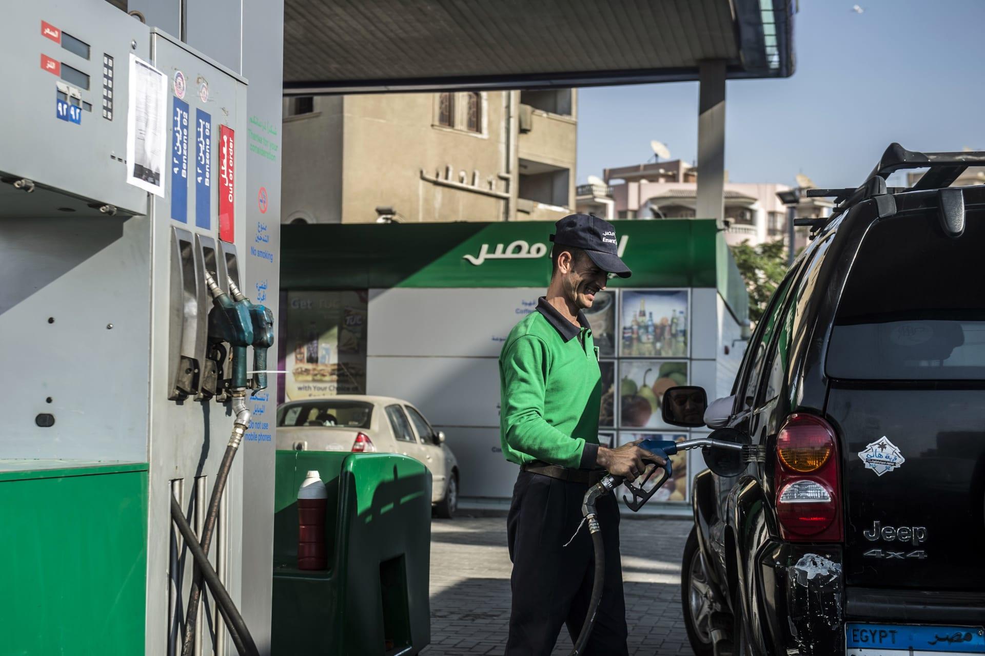صندوق النقد الدولي: مصر ستلغي دعم الوقود بالكامل في هذا الموعد