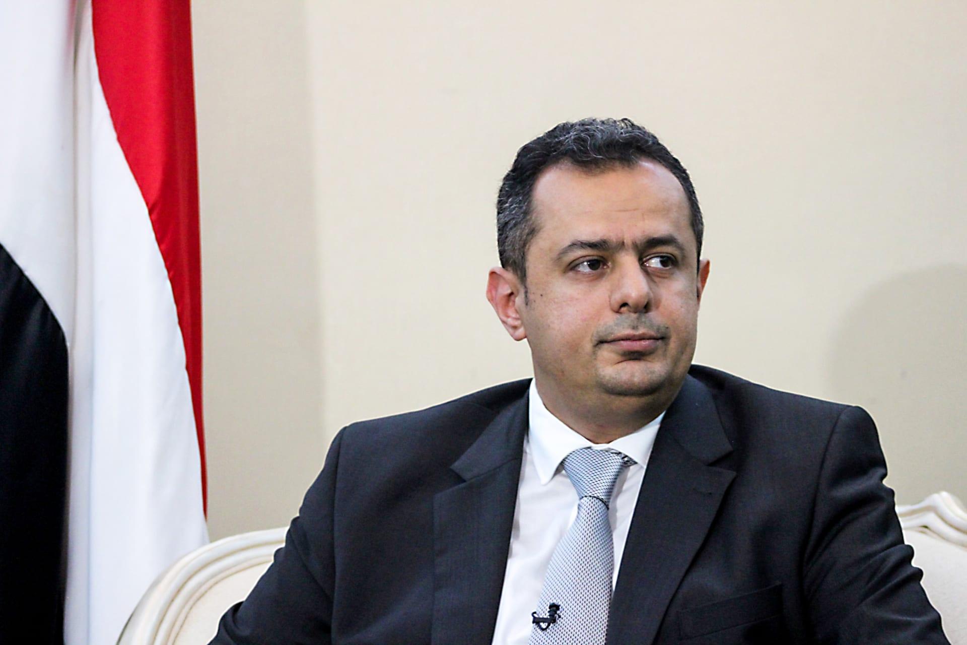 رئيس الوزراء اليمني: معدلات الفقر قفزت إلى 80% بين سكان البلاد