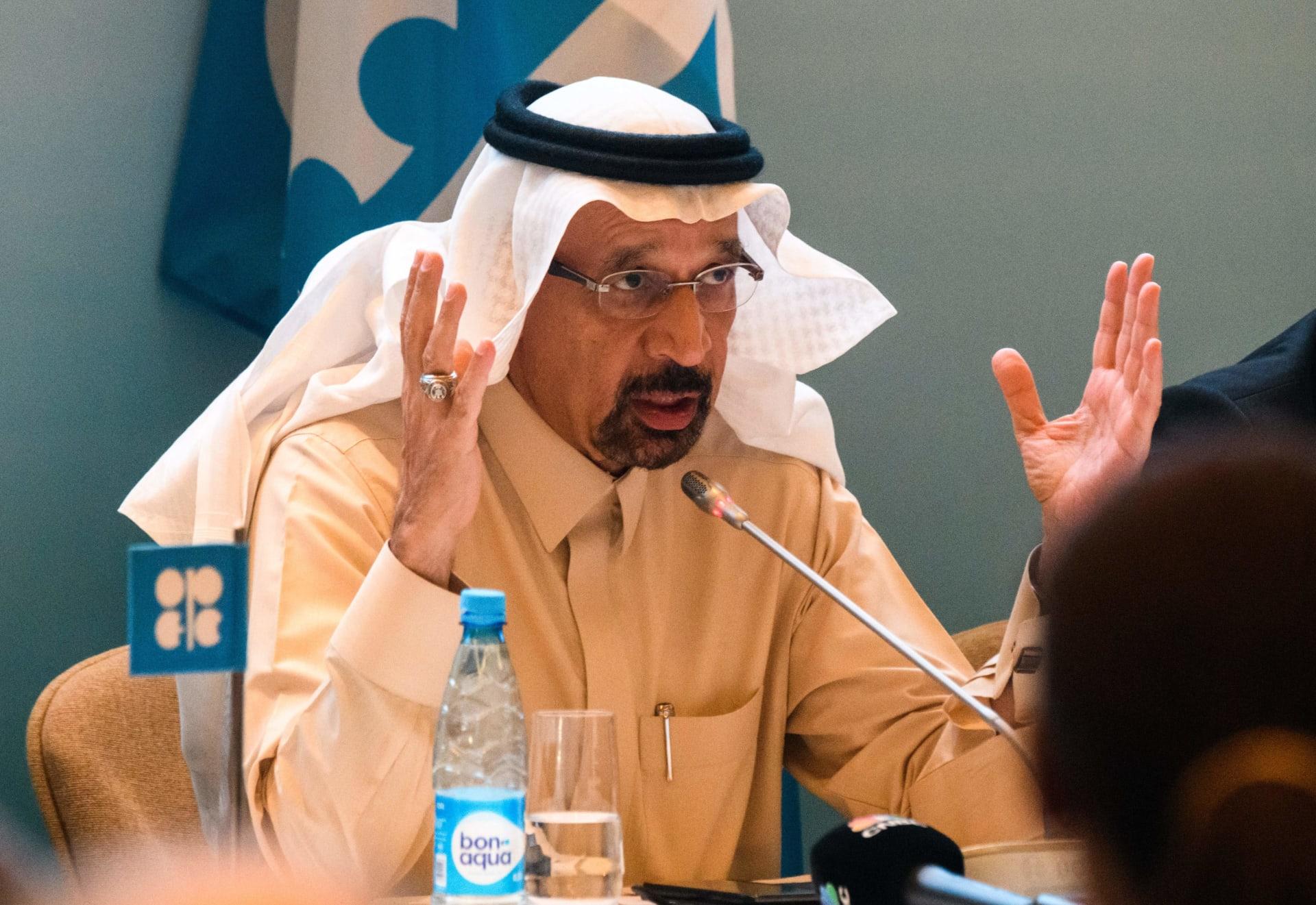أول تعليق من السعودية بعد البيان الأمريكي حول نفط إيران