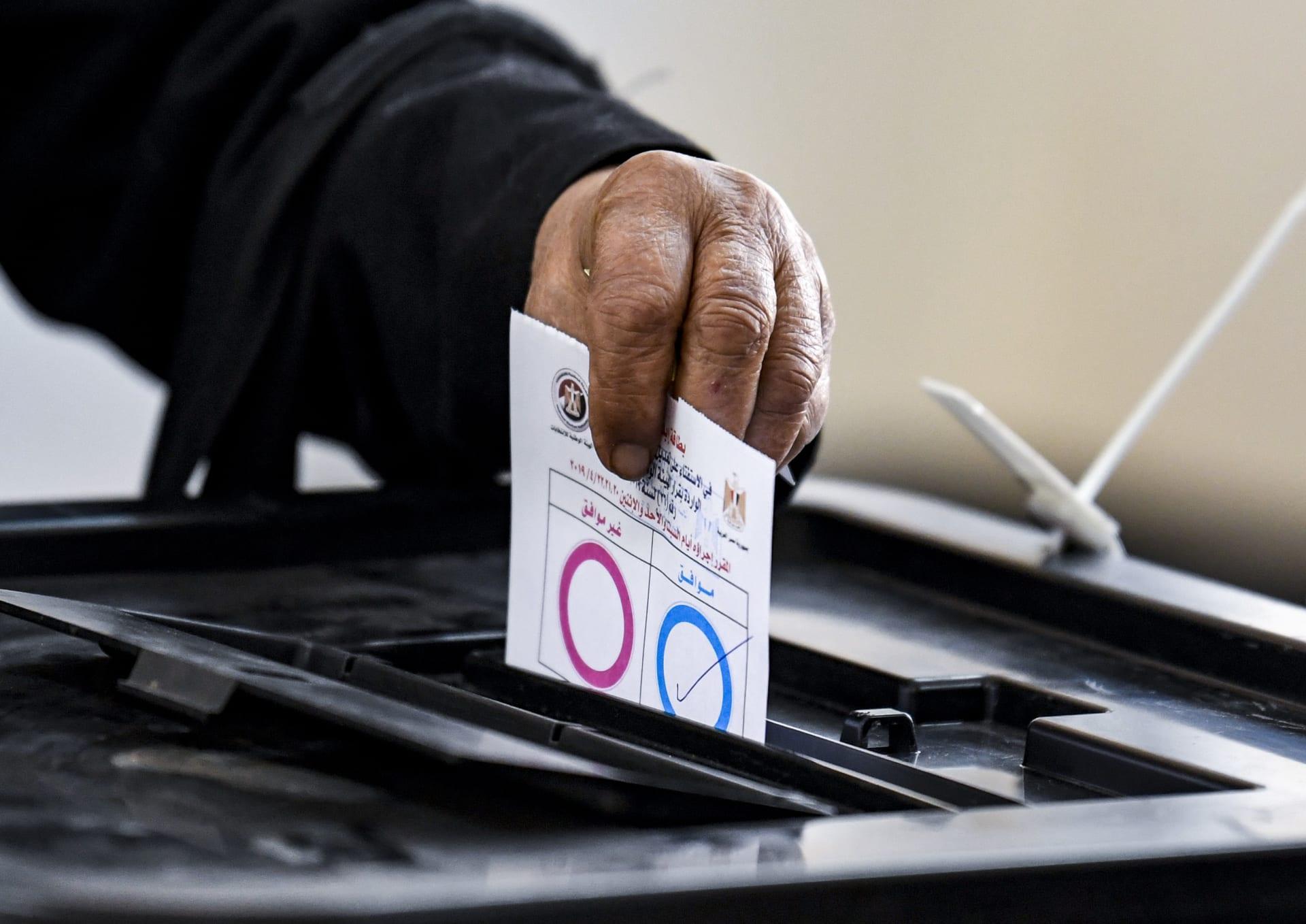 نتائج الاستفتاء.. الموافقة على التعديلات الدستورية في مصر