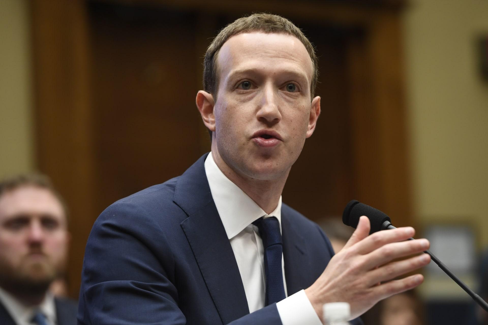 """""""فيسبوك"""" تستعد لدفع غرامة بمليارات الدولارات.. فما السبب؟"""