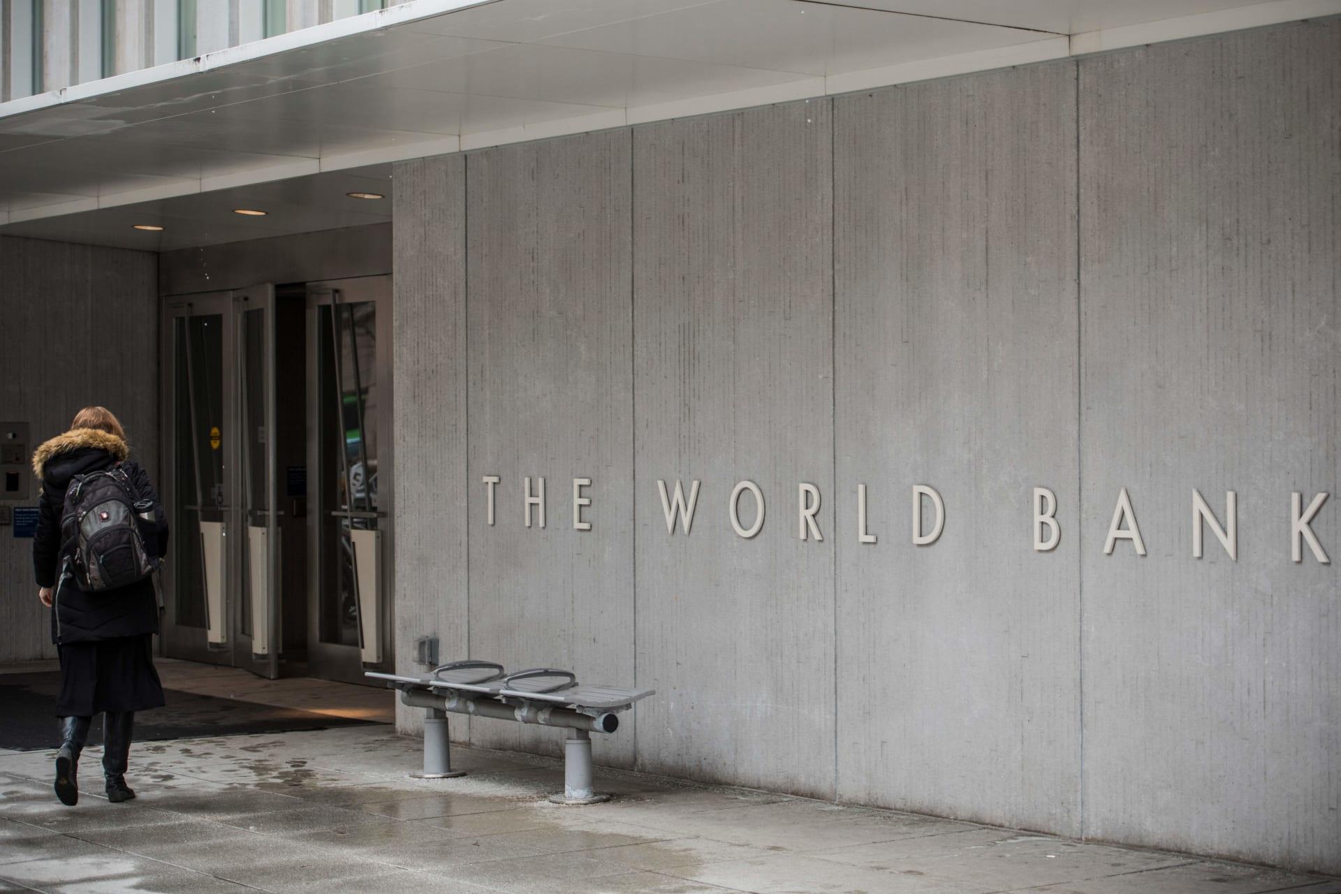  البنك الدولي: 3 تحديات تواجه الاقتصاد العالمي.. وتؤثر عربيا