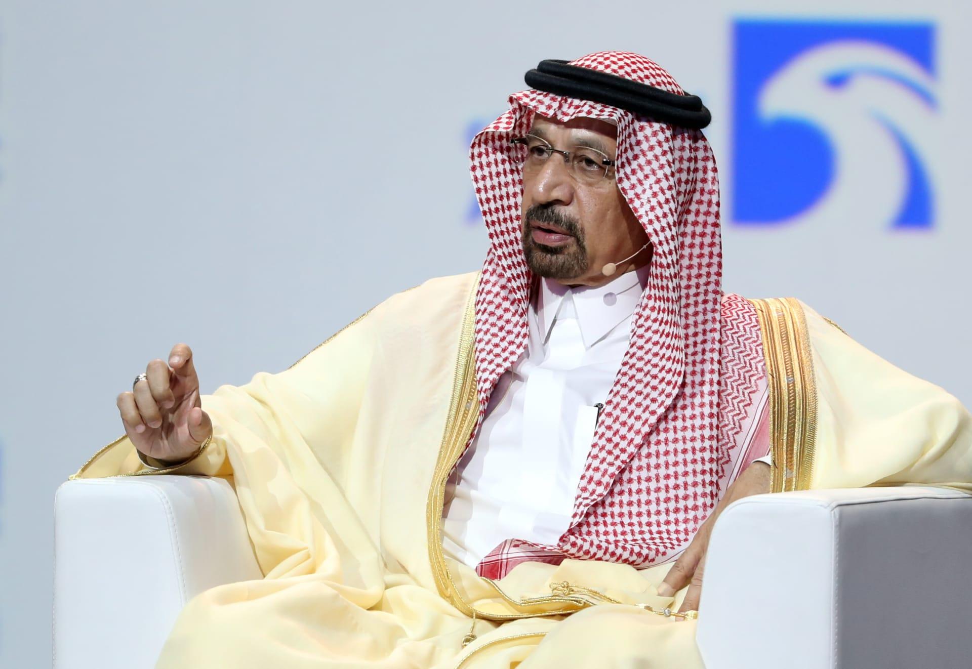 الفالح:السعودية مستعدة لتلبية الاحتياجات النفطية لتعويض النفط الإيراني