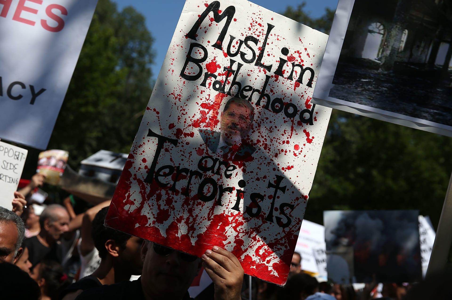 بشار جرار يكتب عن نية واشنطن إدراج الإخوان المسلمين على لائحة الإرهاب: تسونامي أكثر أهمية من أي قرار اتخذه ترامب