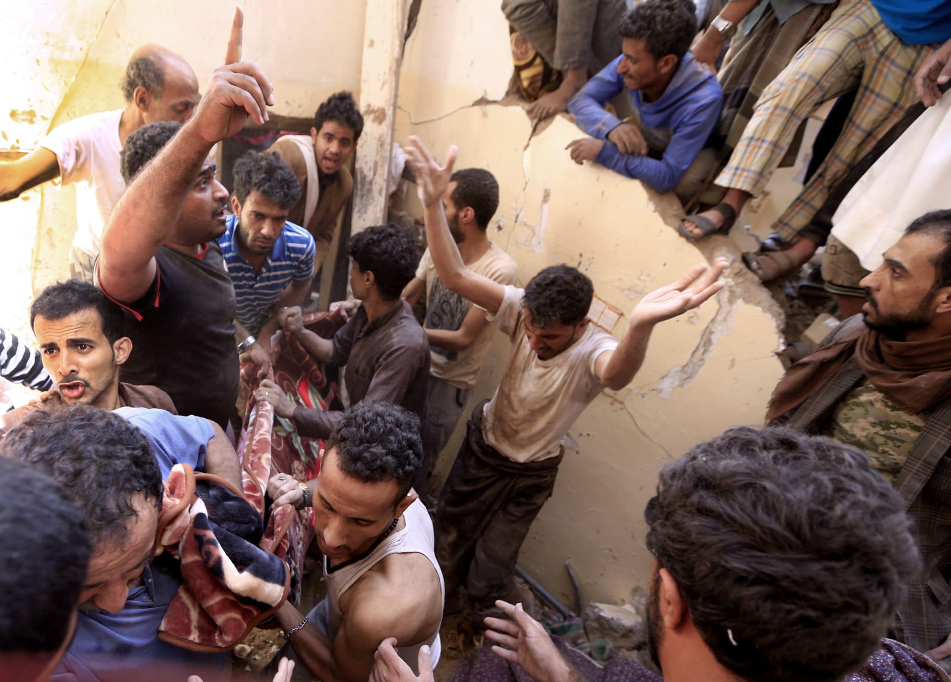 """التحالف العربي يحقق في """"حادث عرضي"""" بعد إعلان الحوثيين سقوط قتلى مدنيين بصنعاء"""