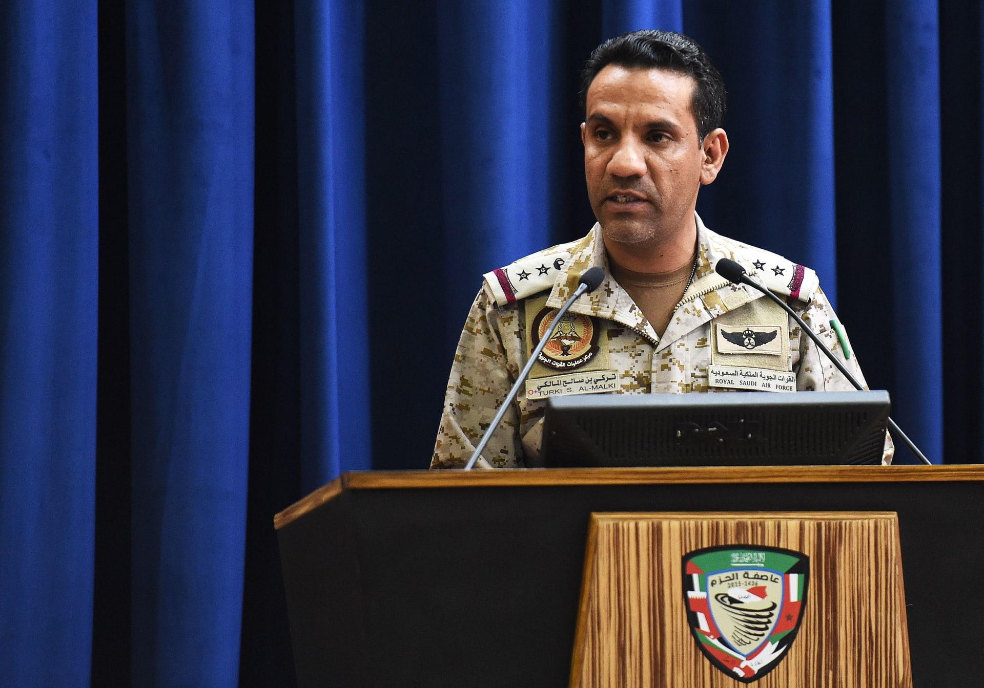التحالف العربي: الدفاع الجوي السعودي يعترض طائرة دون طيار محملة بالمتفجرات
