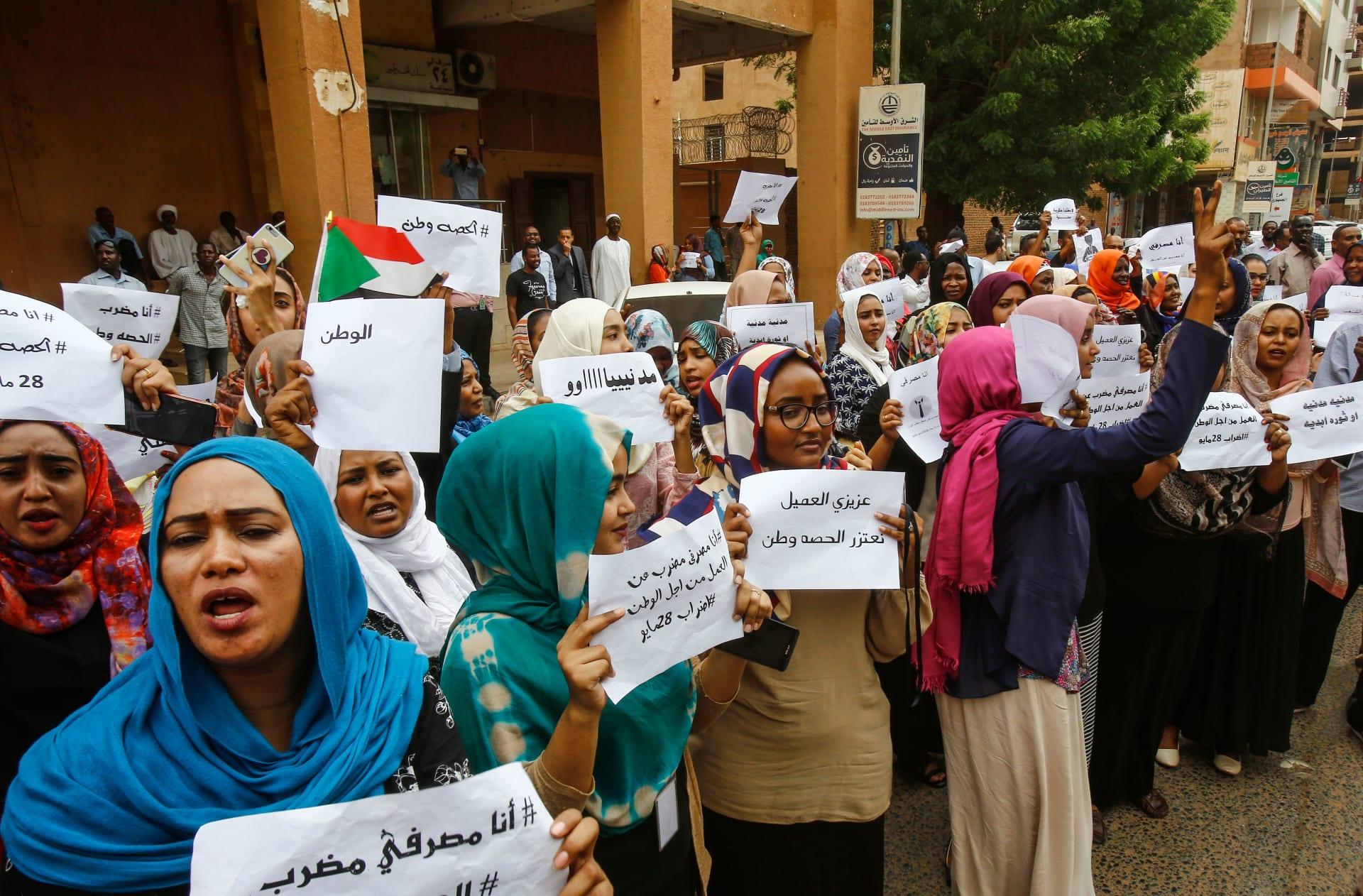 """قوى """"الحرية والتغيير"""" في السودان تبدأ الإضراب العام بعد تعثر المفاوضات مع المجلس العسكري"""