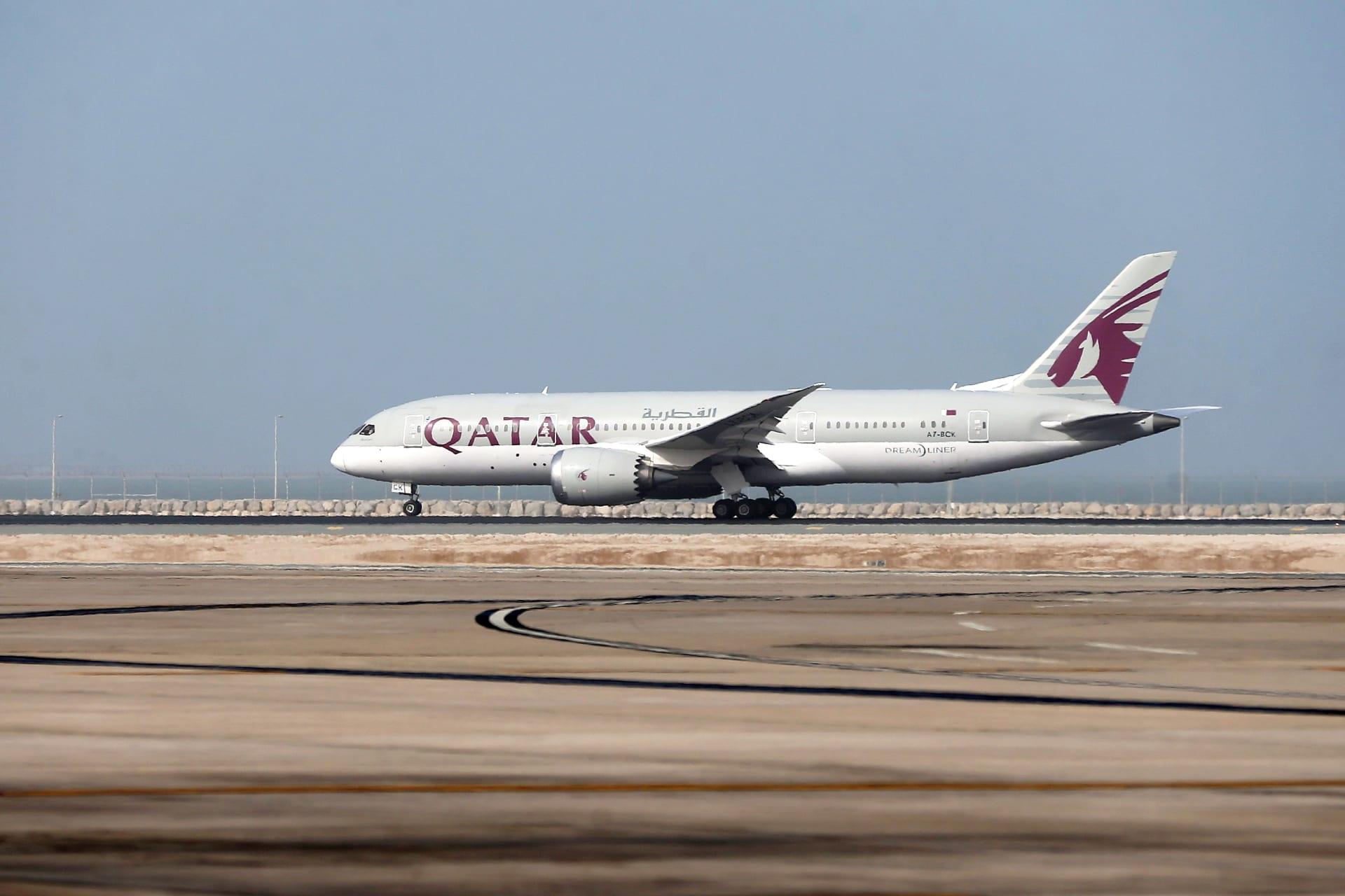 """تفاعل واسع على """"تويتر"""" مع صورة لوصول طائرة أميرية قطرية إلى السعودية"""