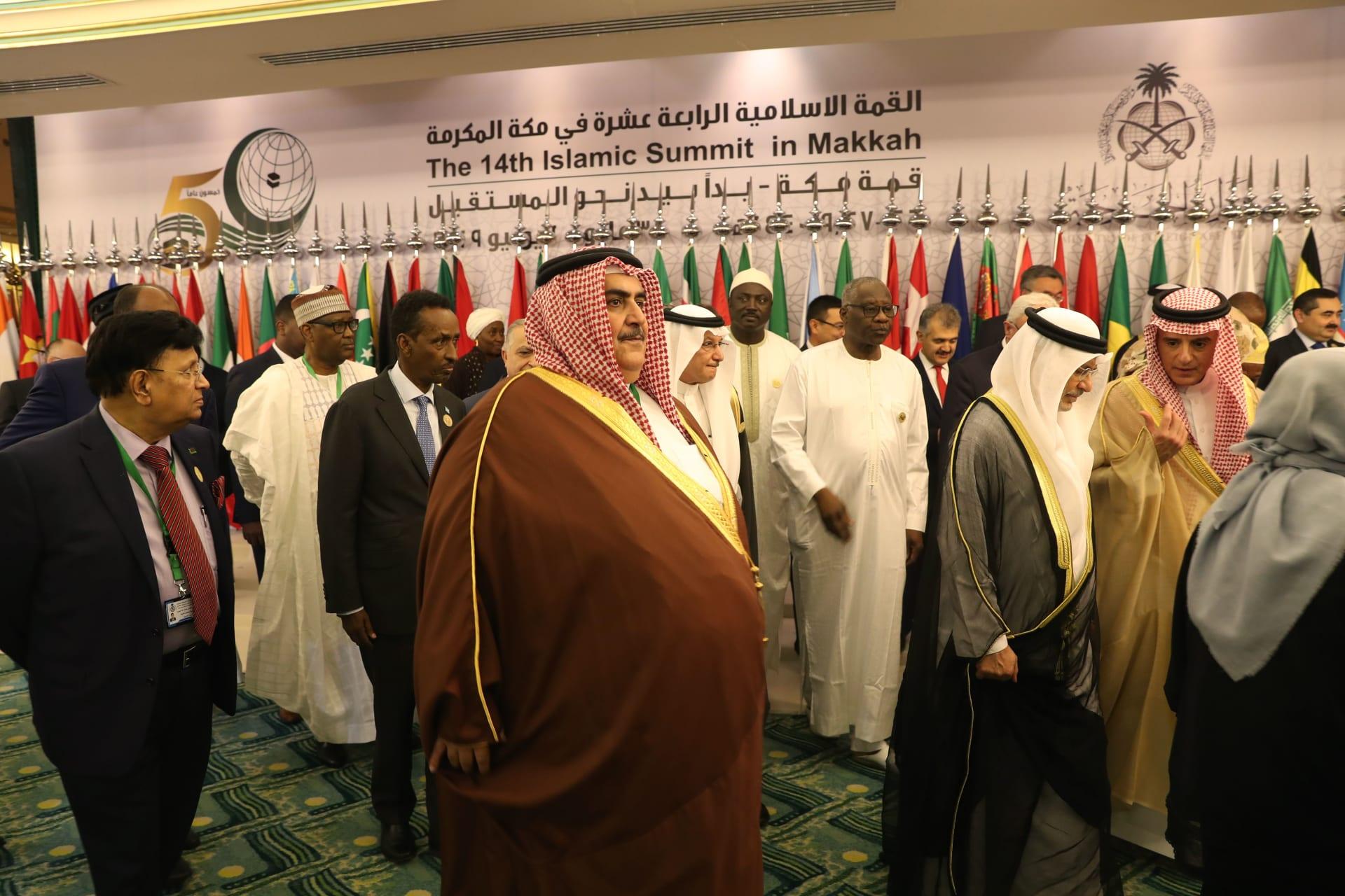 """البحرين تنتقد تحفظ قطر على البيان الختامي لقمة مكة الخليجية ونصف مشاركة الدوحة بـ""""الضعيفة"""""""
