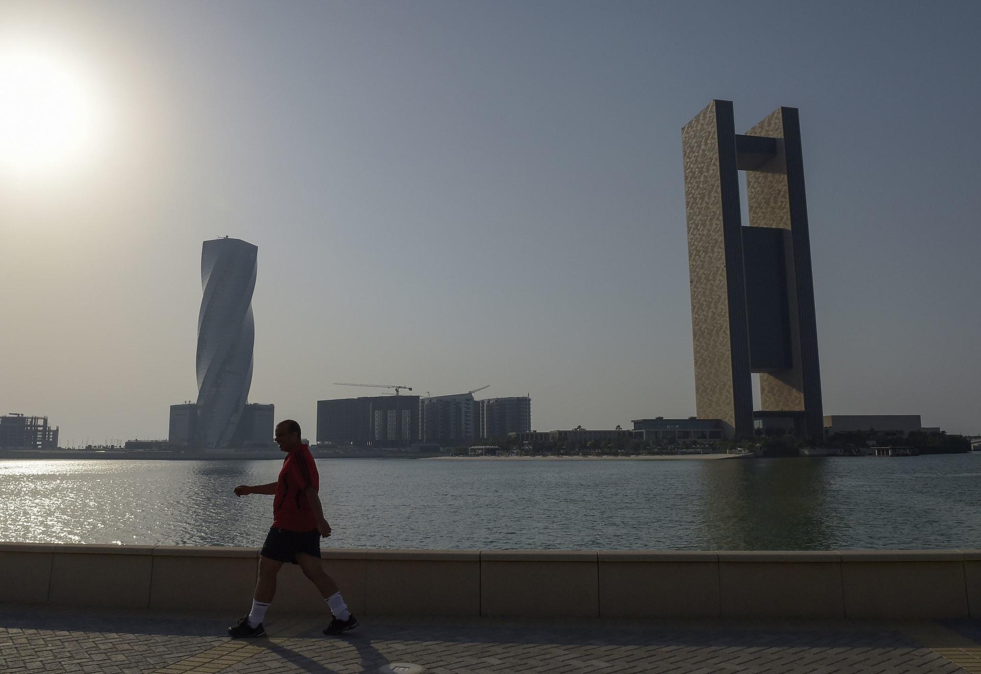 العاصمة البحرينية المنامة