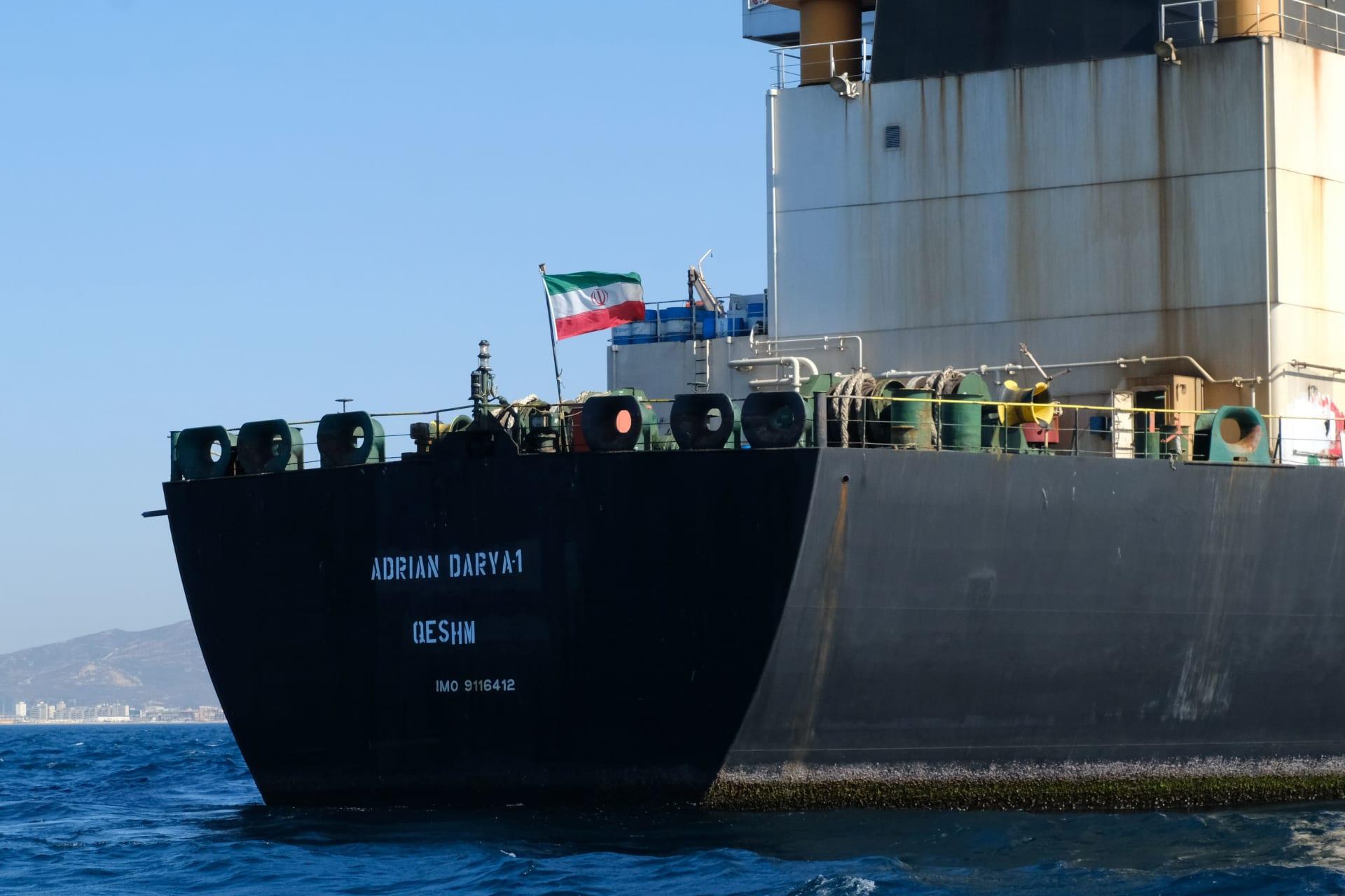 """الخارجية البريطانية تستدعي سفير إيران لإدانة بيع نفط """"أدريان داريا"""" لسوريا"""