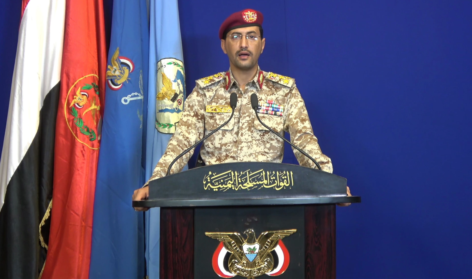"""الحوثيون يكشفون سلاح ضربات أرامكو""""الجديد"""".. ويهددون: مازالت في مرمانا في أي لحظة"""