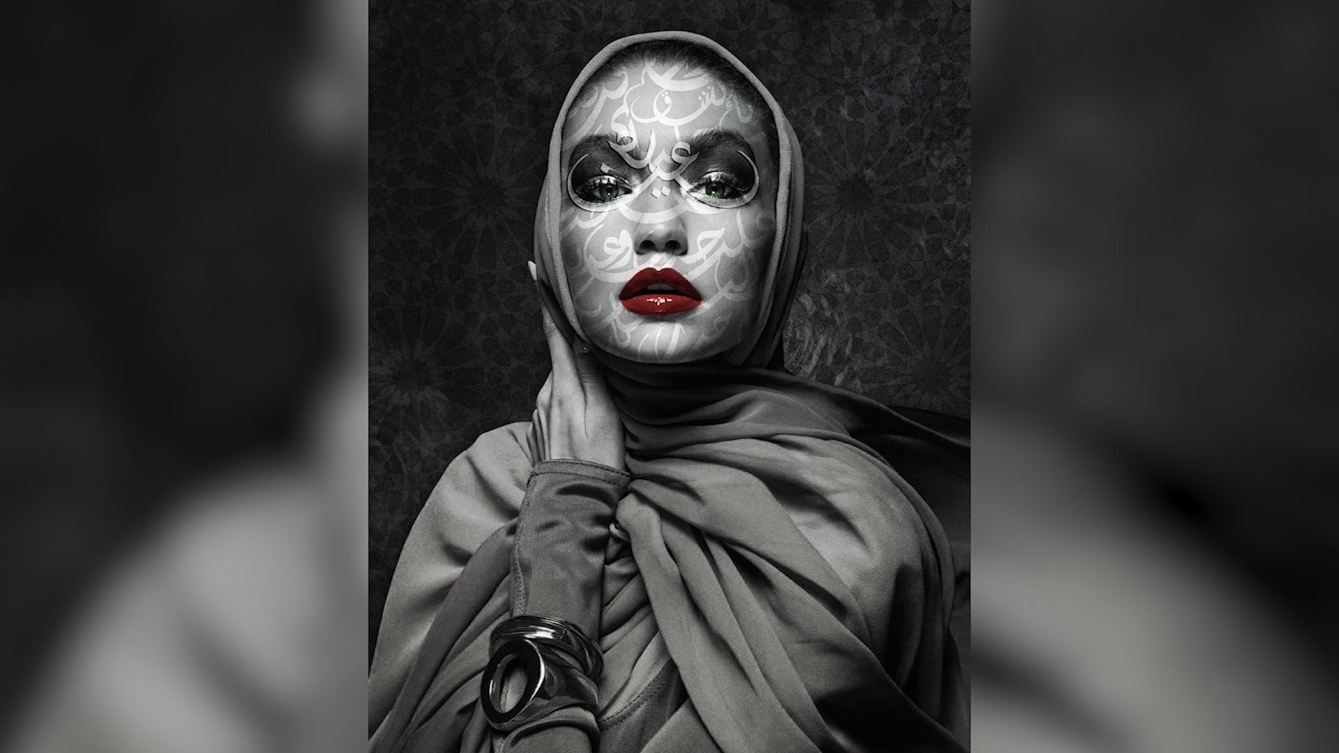عارضة الأزياء الأمريكية، من أصل فلسطيني، جيجي حديد