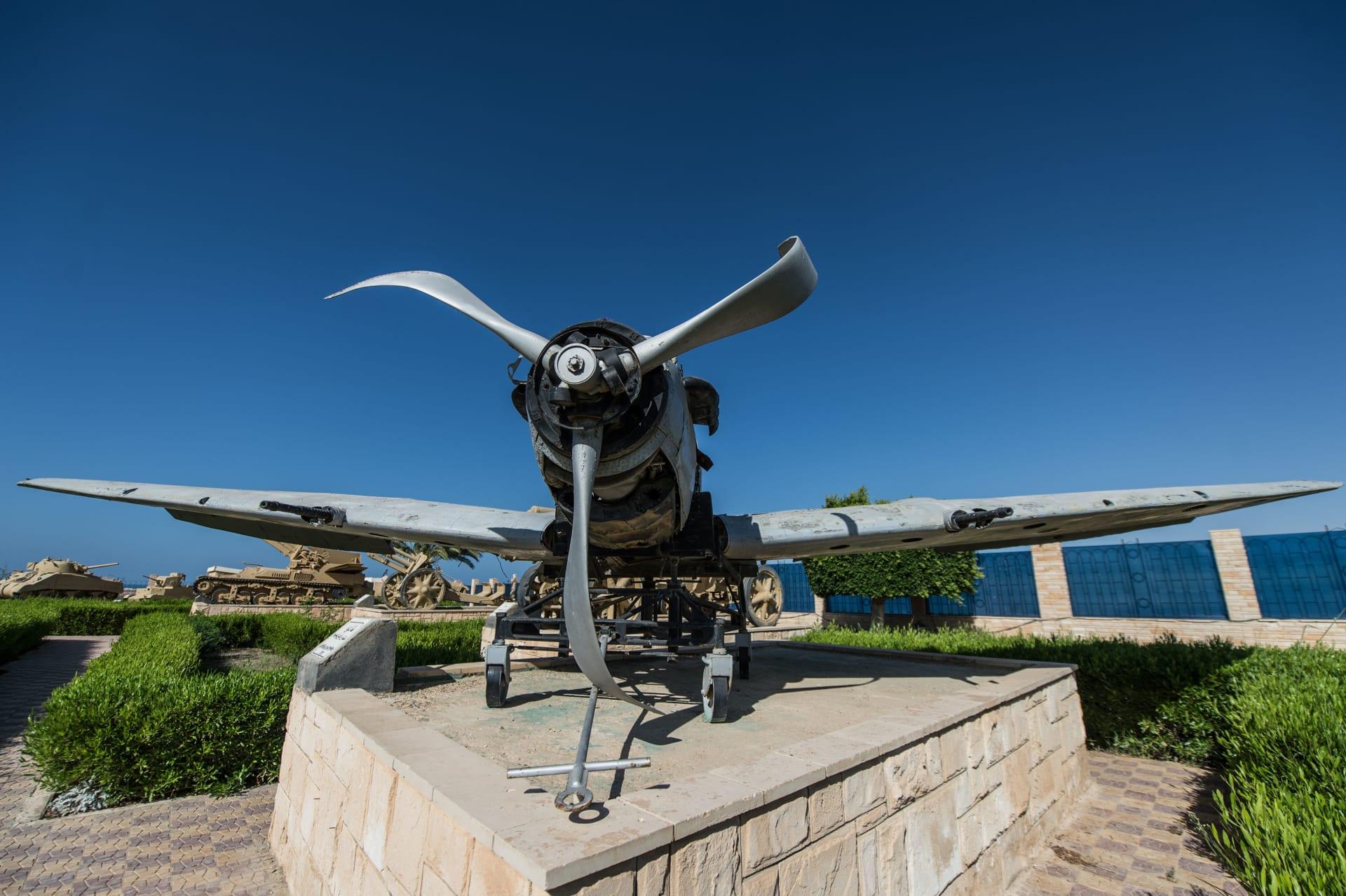 متحف العلمين العسكري في مصر