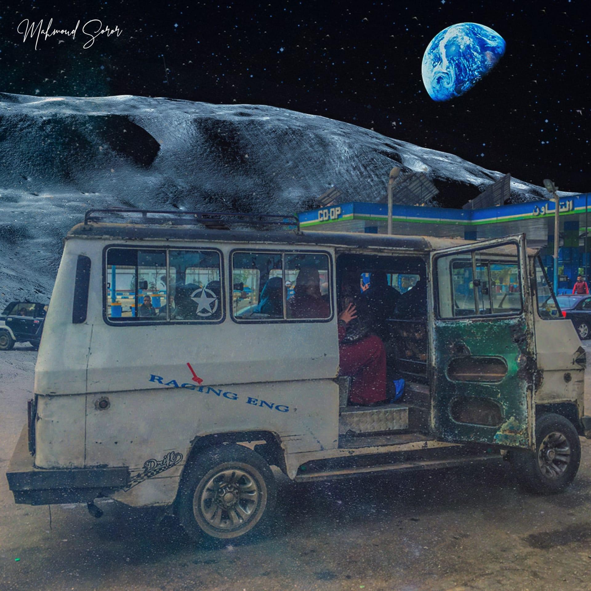 المصريون على سطح القمر