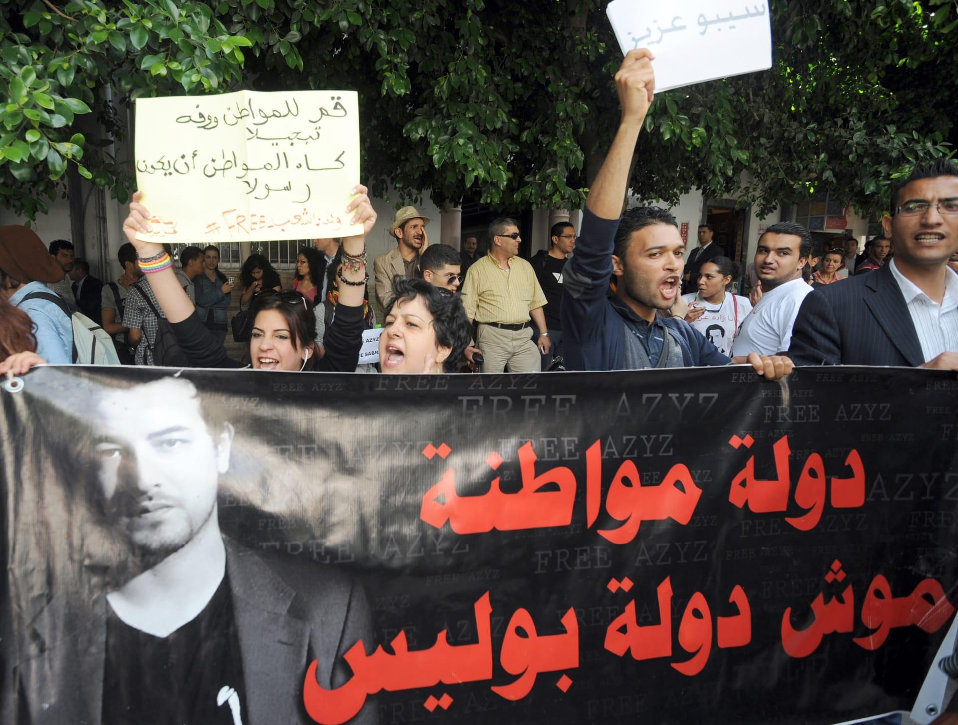 """""""هيومان رايتس ووتش"""" تطالب بوقف قوانين ملاحقة مواطني تونس بتهمة """"نشر أخبار كاذبة"""""""