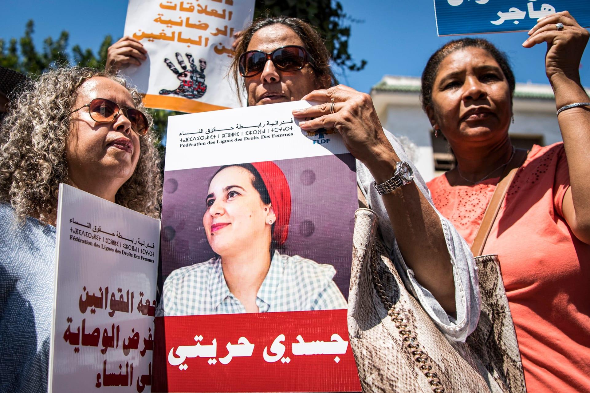العاهل المغربي يصدر عفوًا ملكيًا عن الصحفية هاجر الريسوني