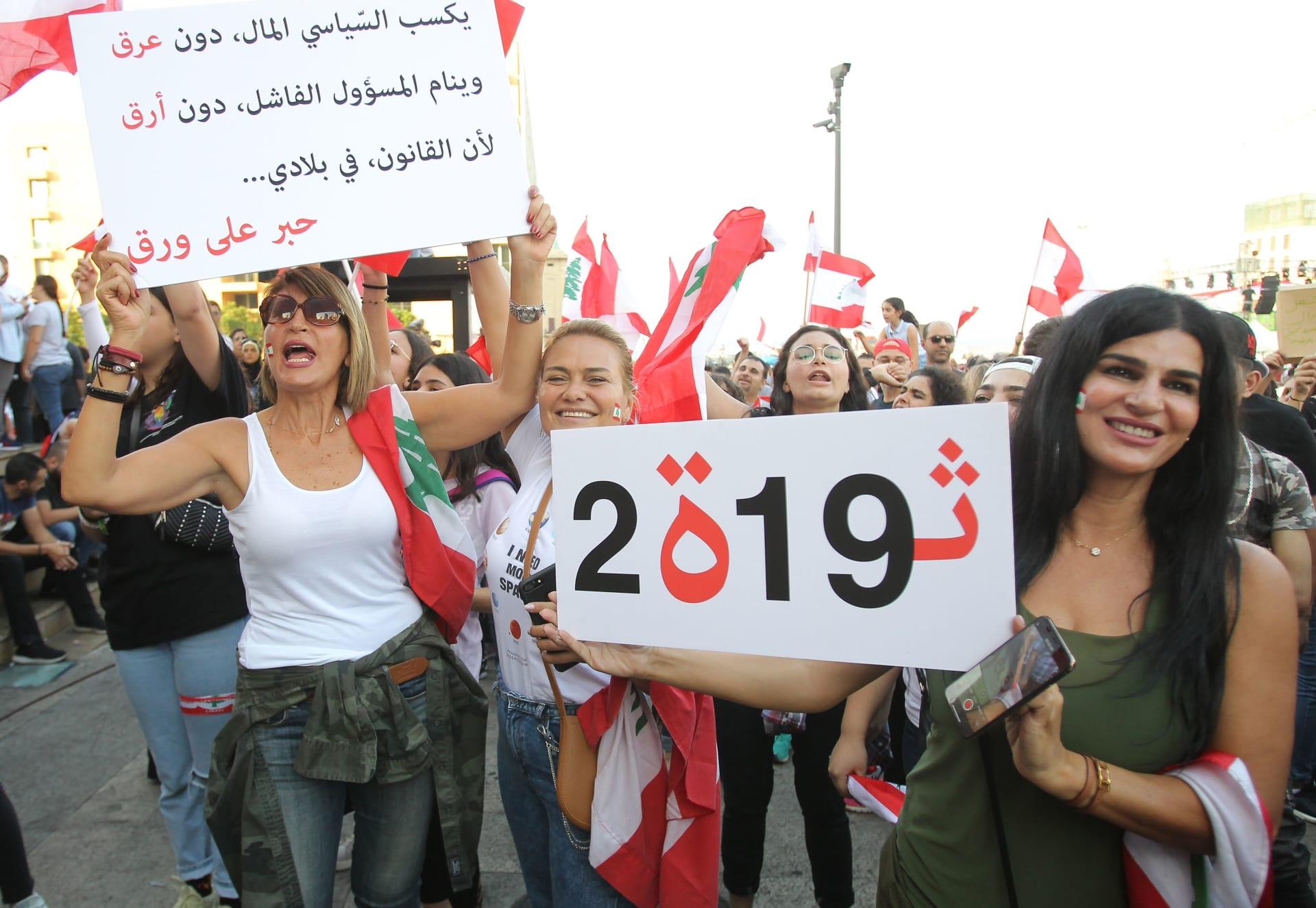 """بشار جرار يكتب: على قادة لبنان ألا يقامروا بالخلط بين """"خريف الغضب"""" و""""الربيع العربي"""""""
