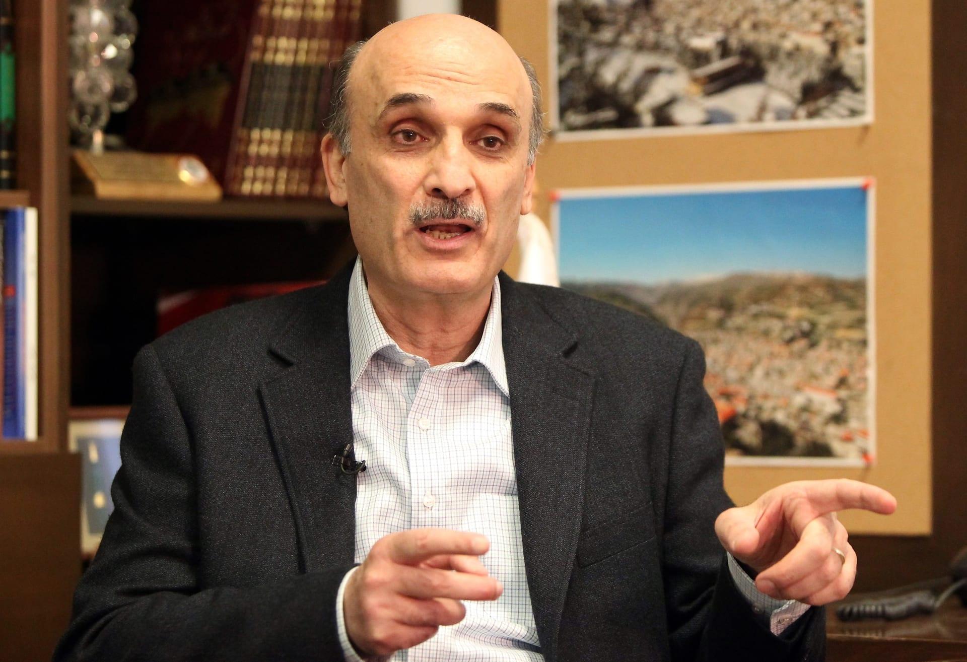 جعجع: الحراك في لبنان عفوي وصادق.. ويجب تشكيل حكومة إنقاذ مستقلة