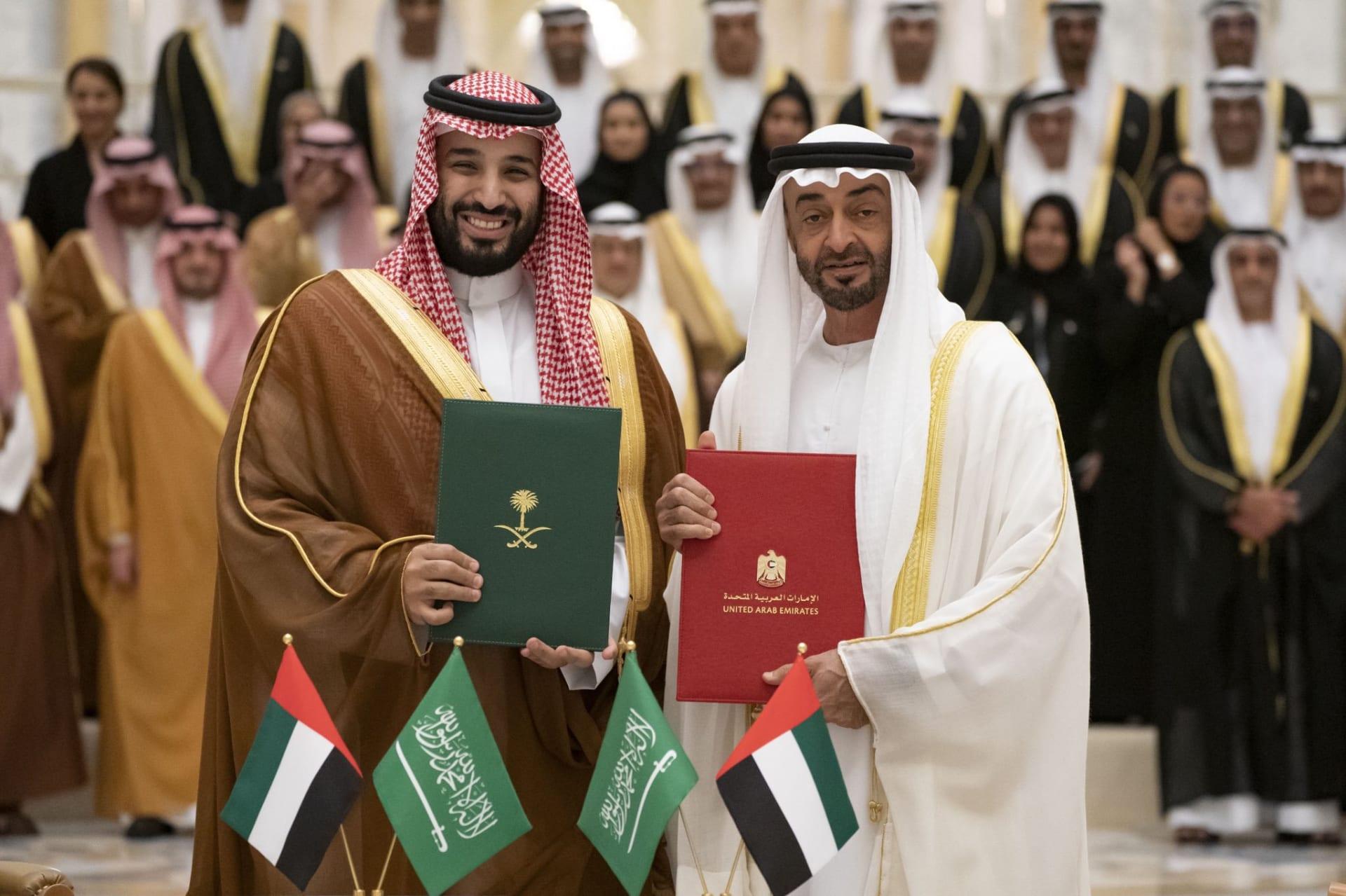"""مجلس التنسيق السعودي الإماراتي يستعرض مبادرة """"المصفاة العملاقة الجديدة"""""""