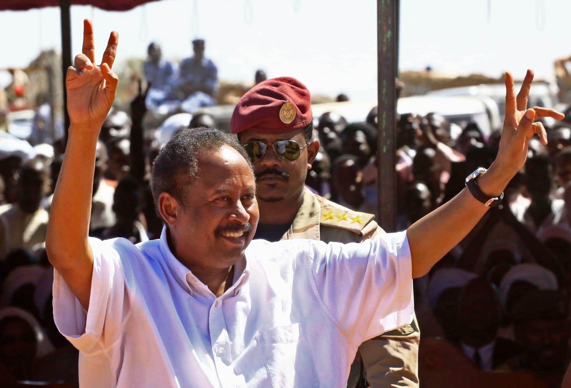 """السودان يقر """"تفكيك نظام 30 يونيو"""".. وحمدوك: الشعب لن يُهزم"""