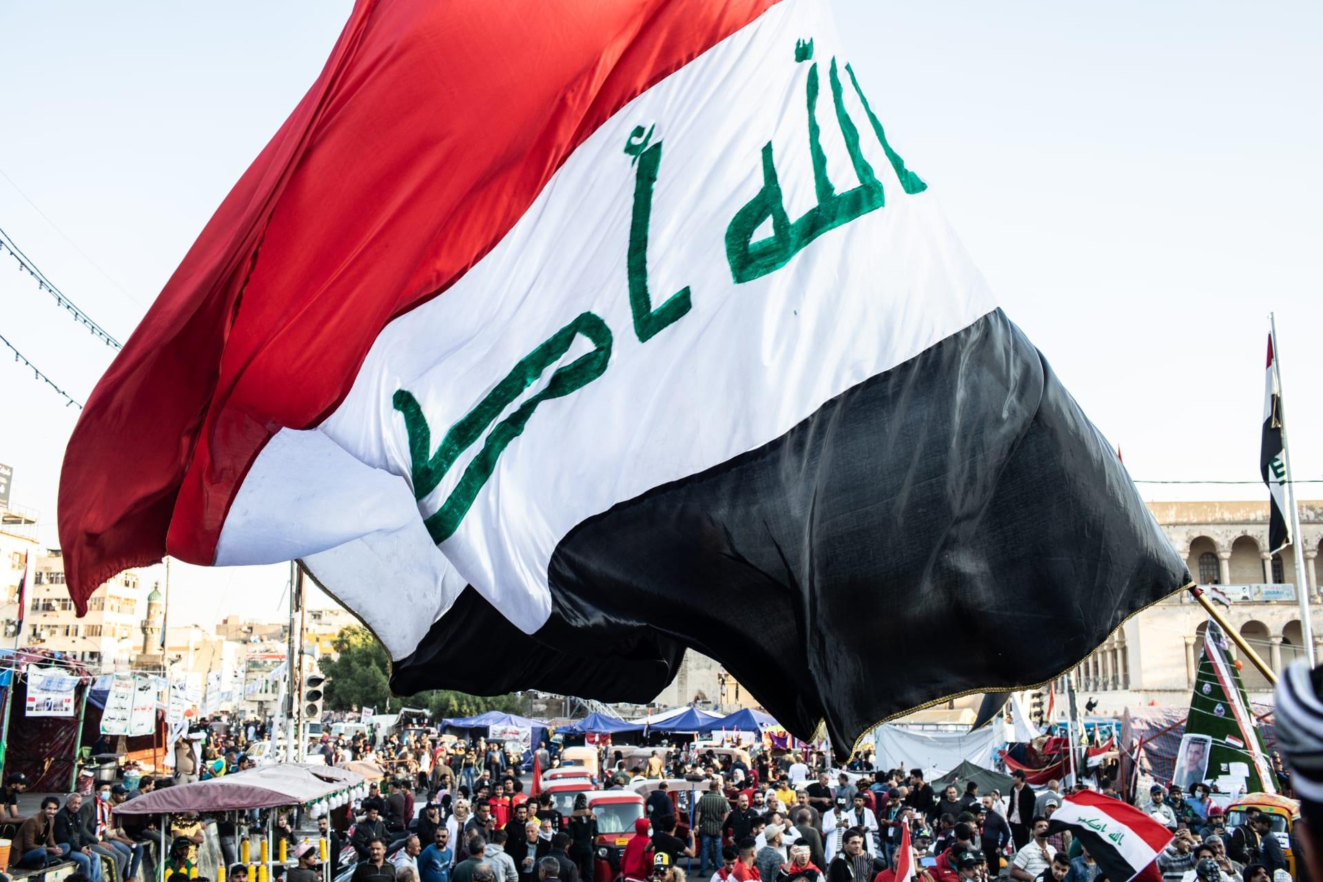 احتفالات تعم ساحة التحرير بالعراق بعد قرار رئيس الحكومة عزمه تقديم استقالته للبرلمان