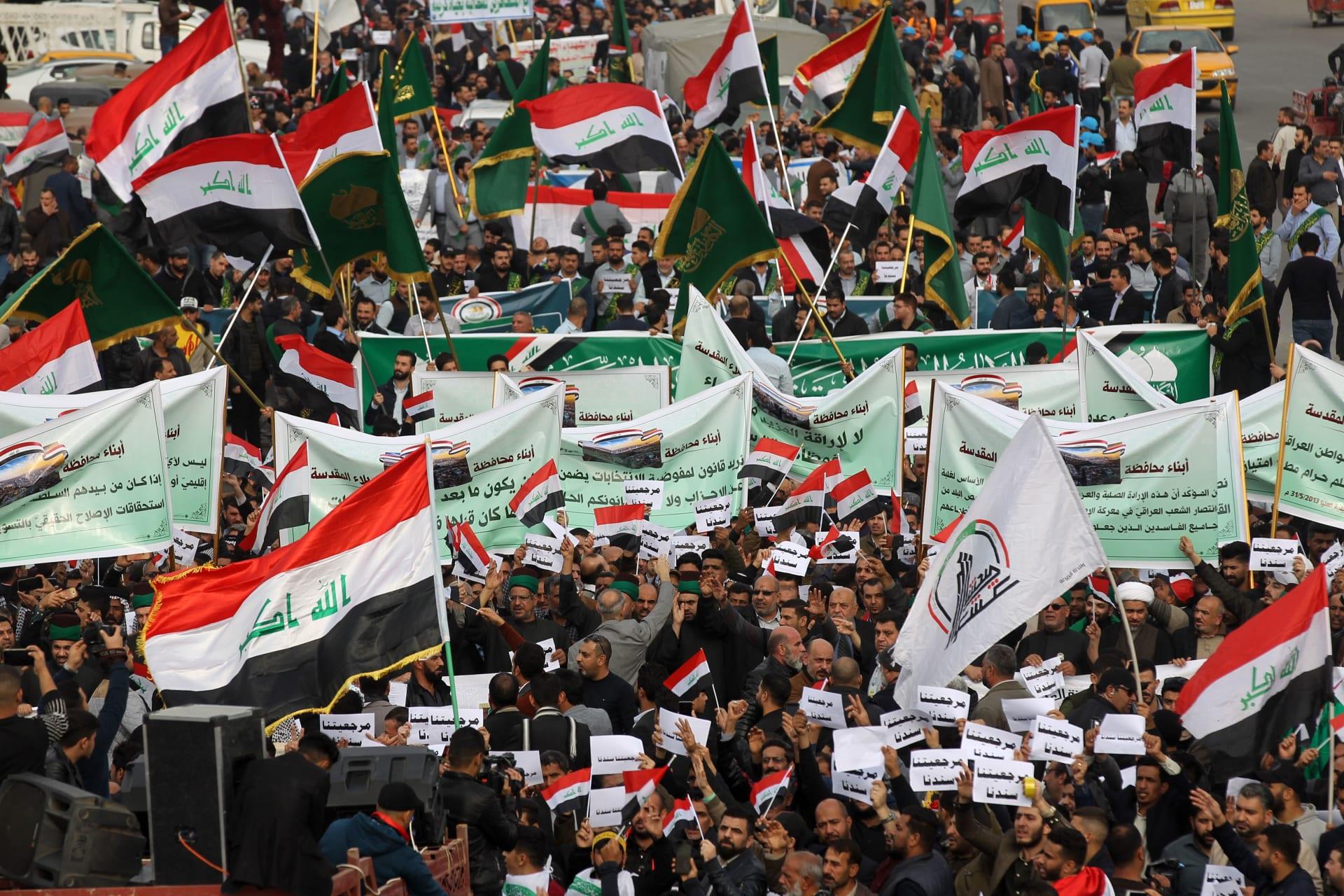 احتجاجات في العراق تطالب برحيل الحكومة وتحسين الأوضاع المعيشية