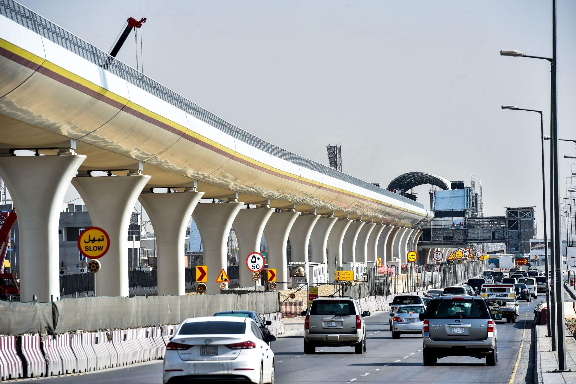 صورة تعبيرية للعاصمة السعودية الرياض