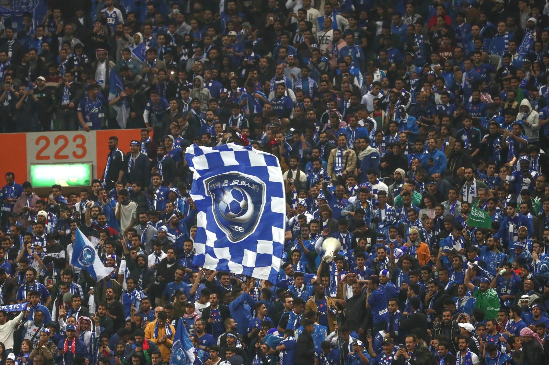 صورة لجماهير الهلال في نهائي دوري أبطال آسيا في اليابان