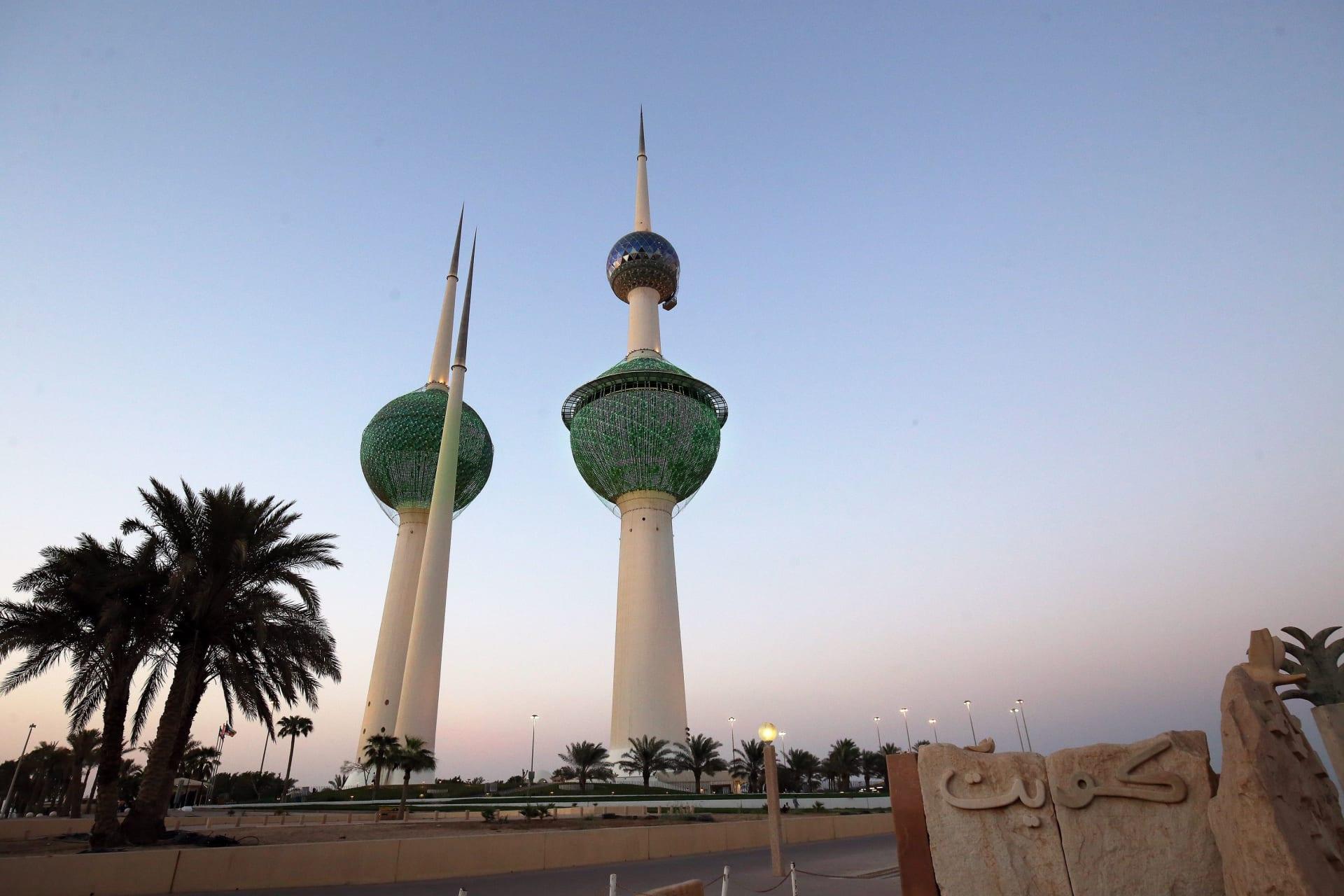 صورة تعبيرية لأأبراج الكويت