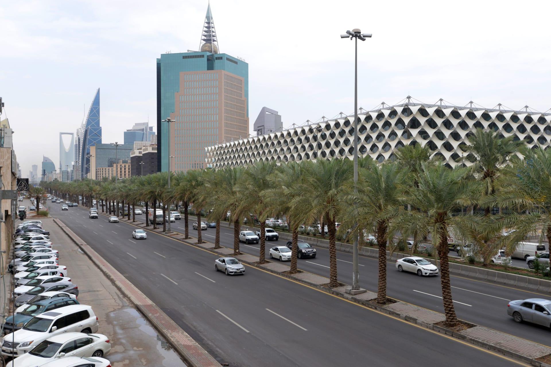 صورة تعبيرية لمدينة الرياض السعودية