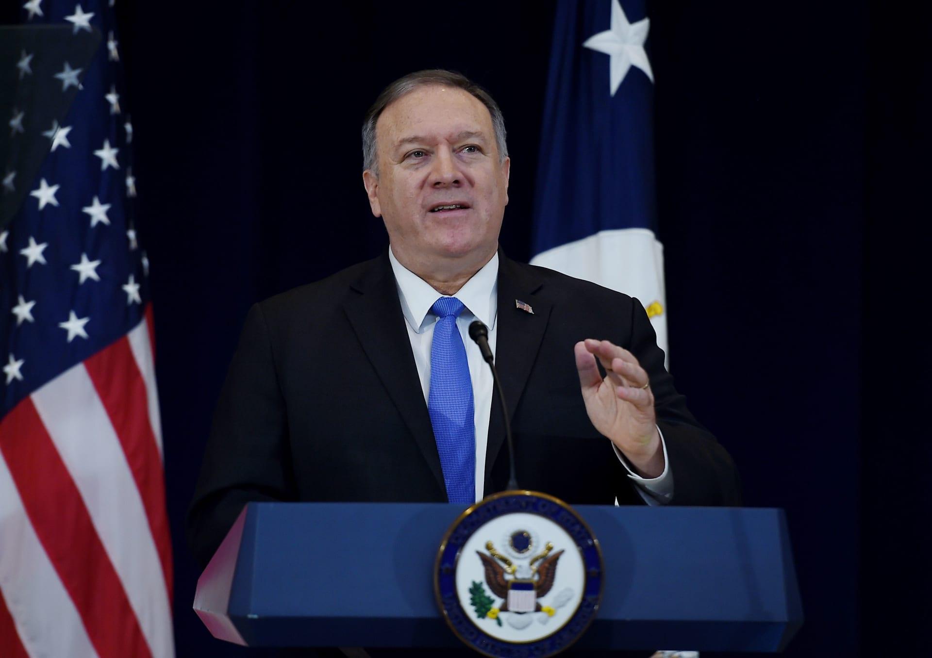 بومبيو يأمر السفارات الأمريكية بعدم لقاء جماعات المعارضة الإيرانية