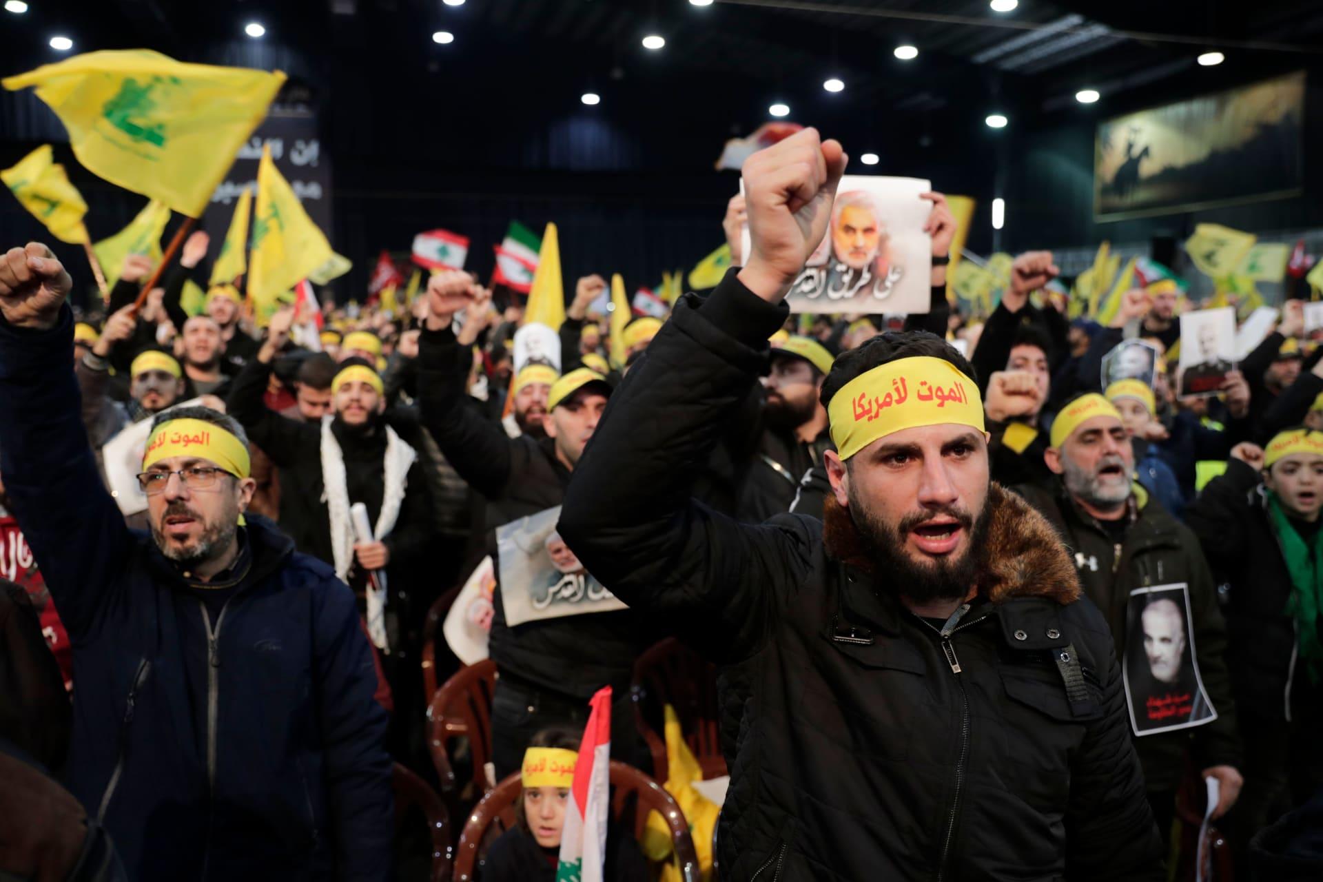 تجمع لعدد من أنصار حزب الله اللبناني في بيروت
