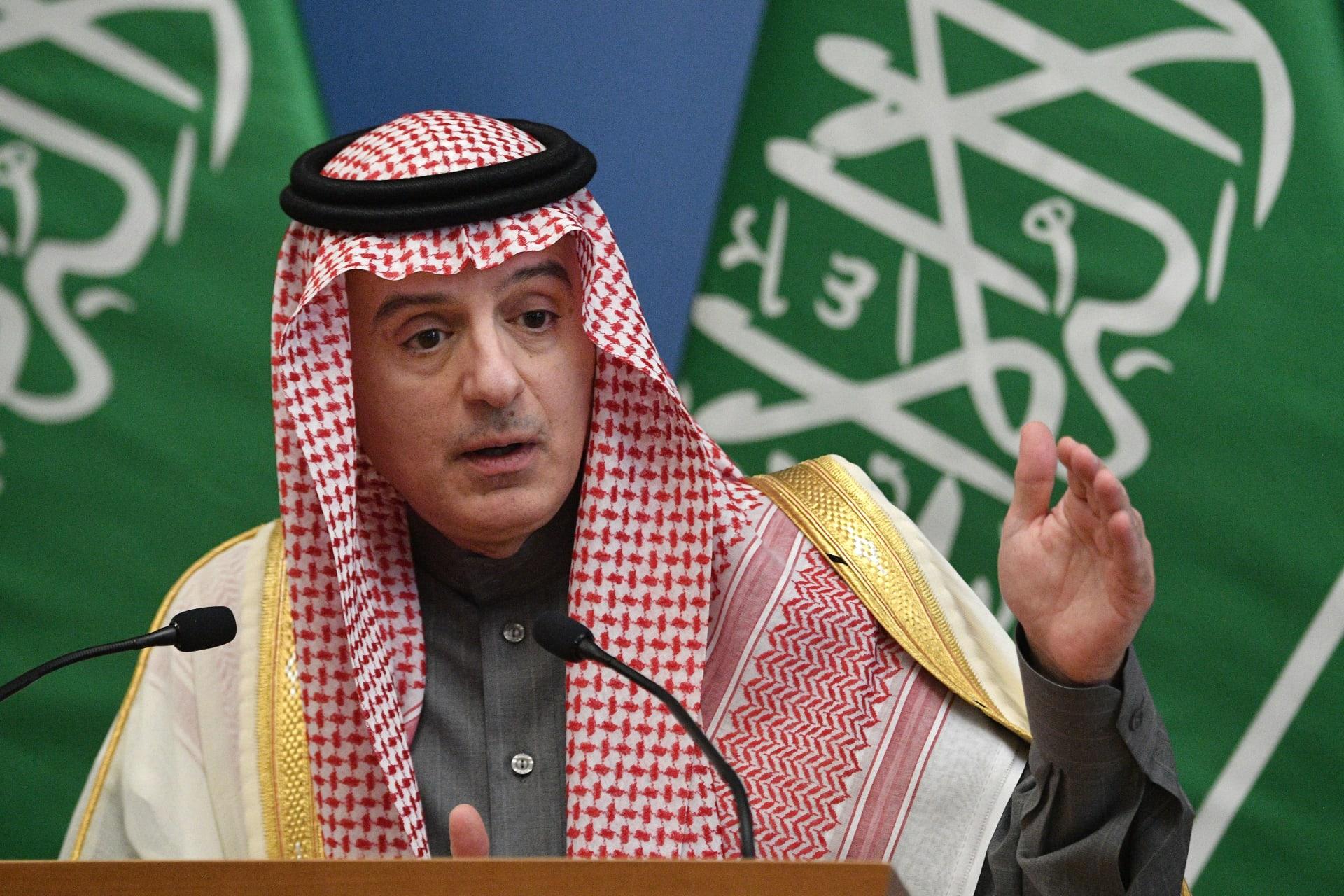 الجبير: لا علاقات للسعودية مع إسرائيل.. وكيف نتفاوض مع إيران ودستورها ينص على تصدير الثورة