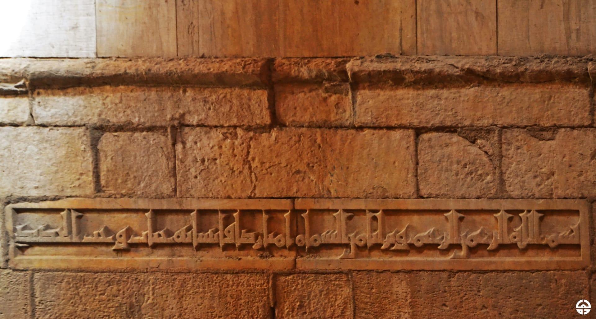 مقياس النيل بالقاهرة