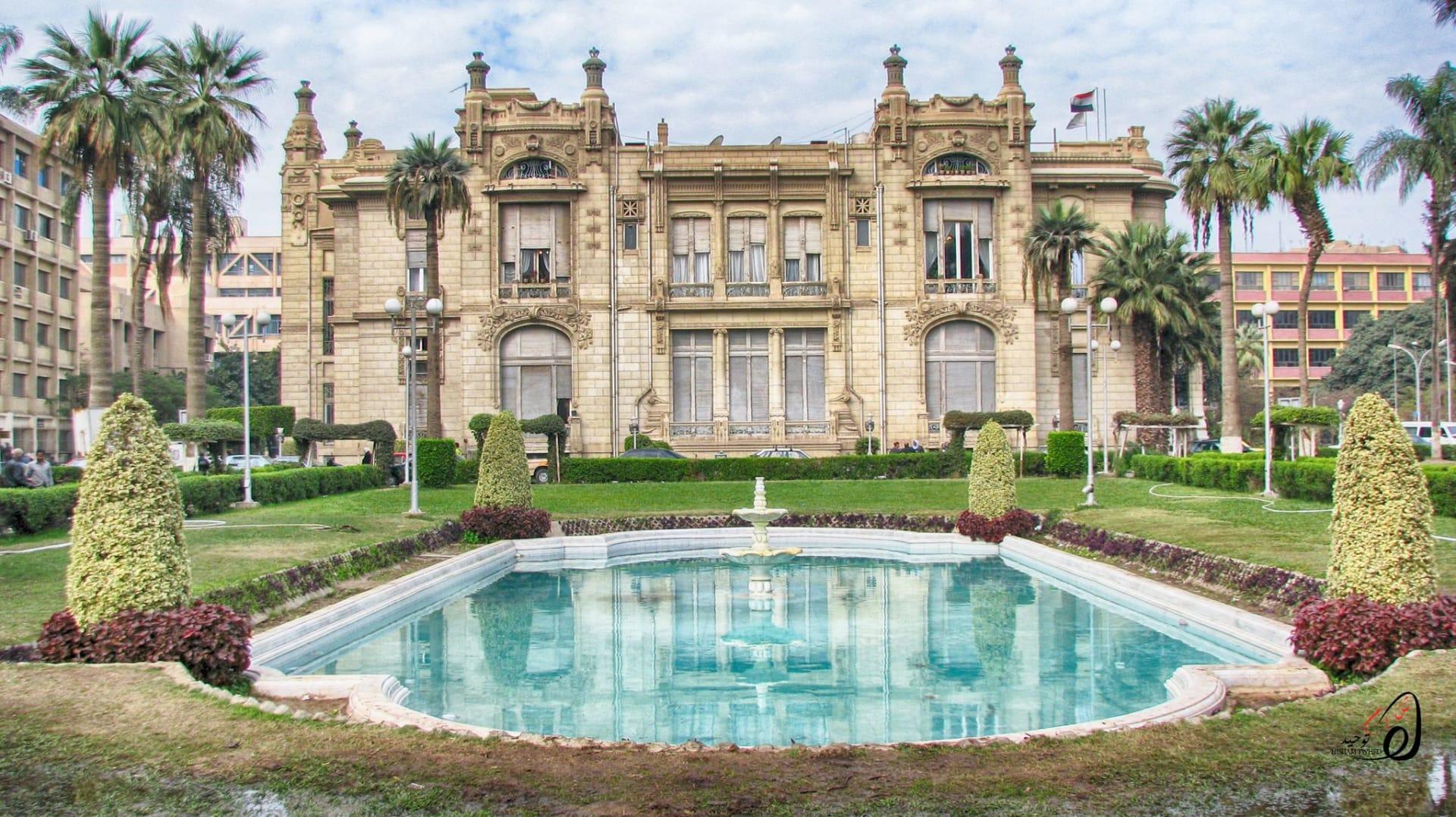 قصر الزعفران بالقاهرة