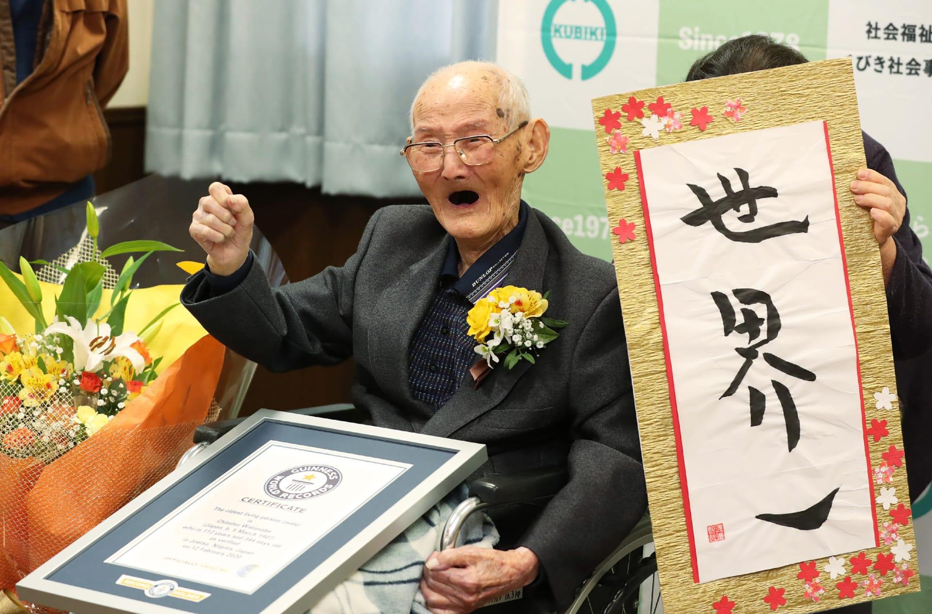 الرجل الأكبر سناً في العالم عمره 112 عاماً.. ما هو سره؟