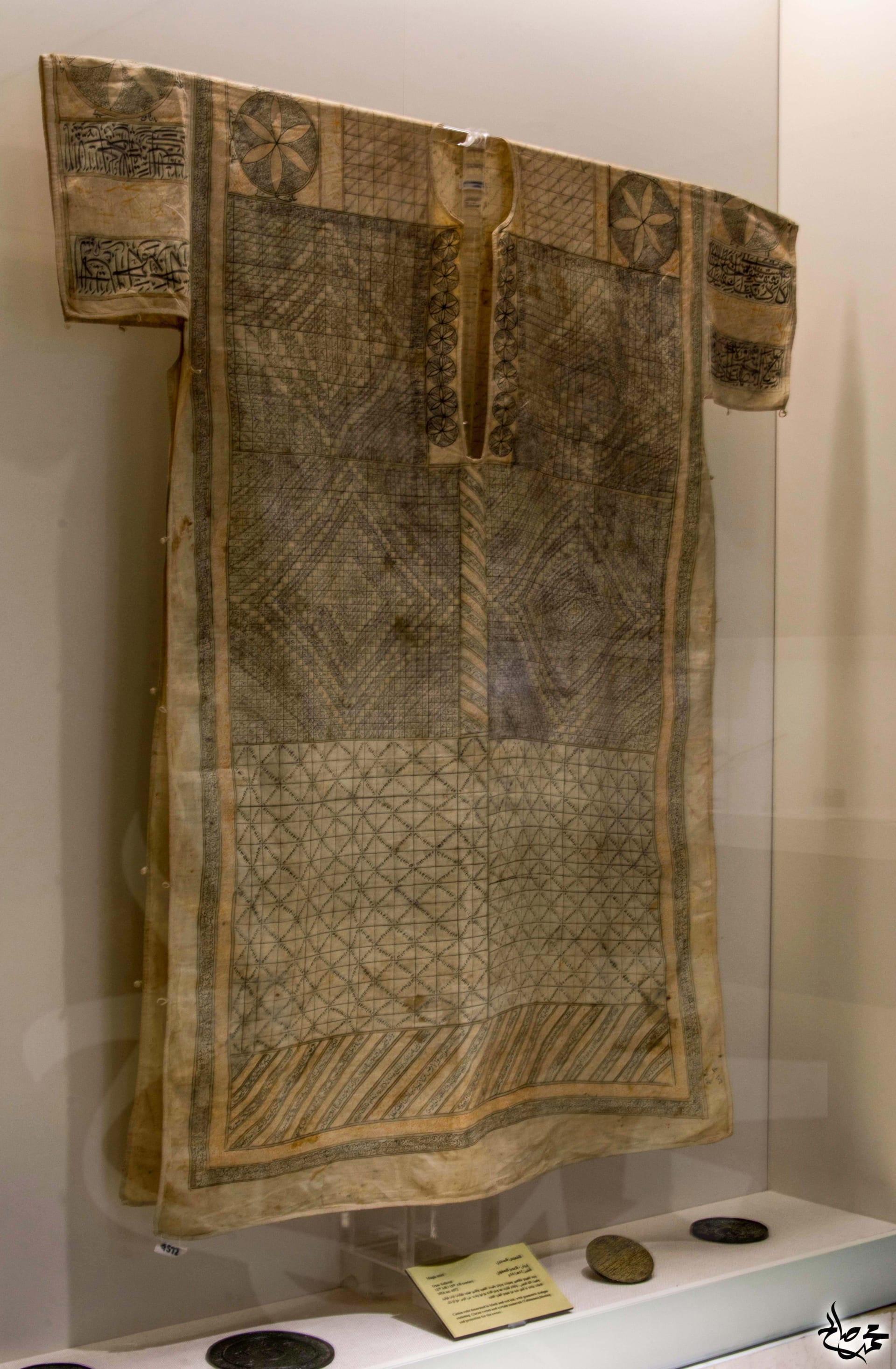 القميص السحري في متحف الفن الإسلامي بالقاهرة