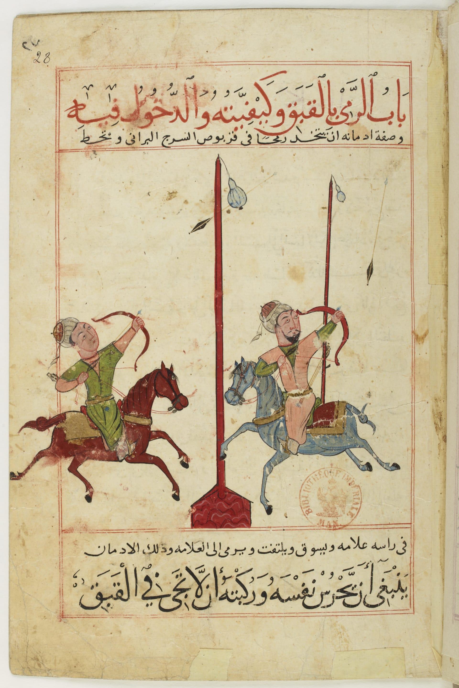 """الفروسية في الشرق والغرب يلتقيان في """"مقارنة غير مسبوقة"""" بمتحف اللوفر أبوظبي"""